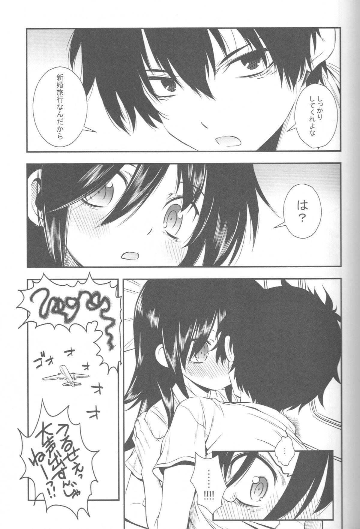 Nee-chan ga Kawaii kara Otouto ga Yokujou suru 5