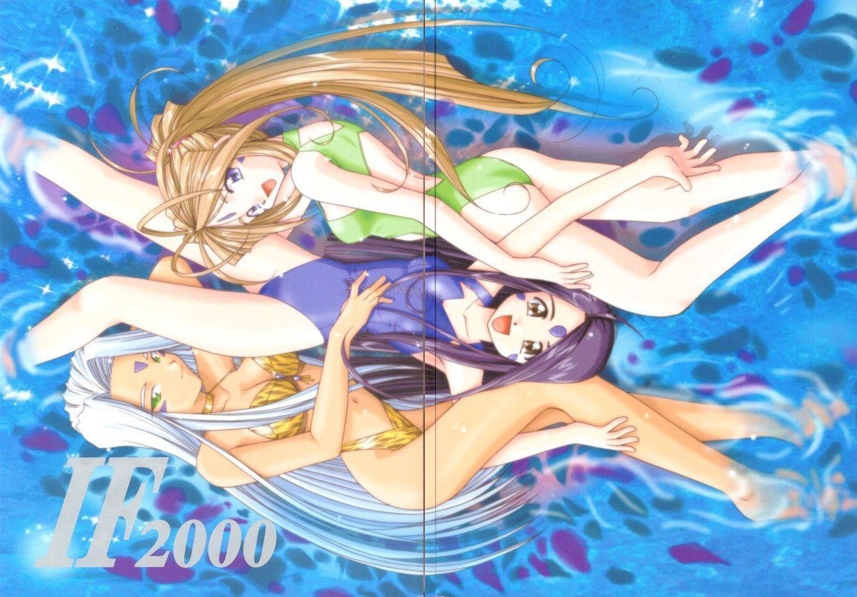 IF 2000 1