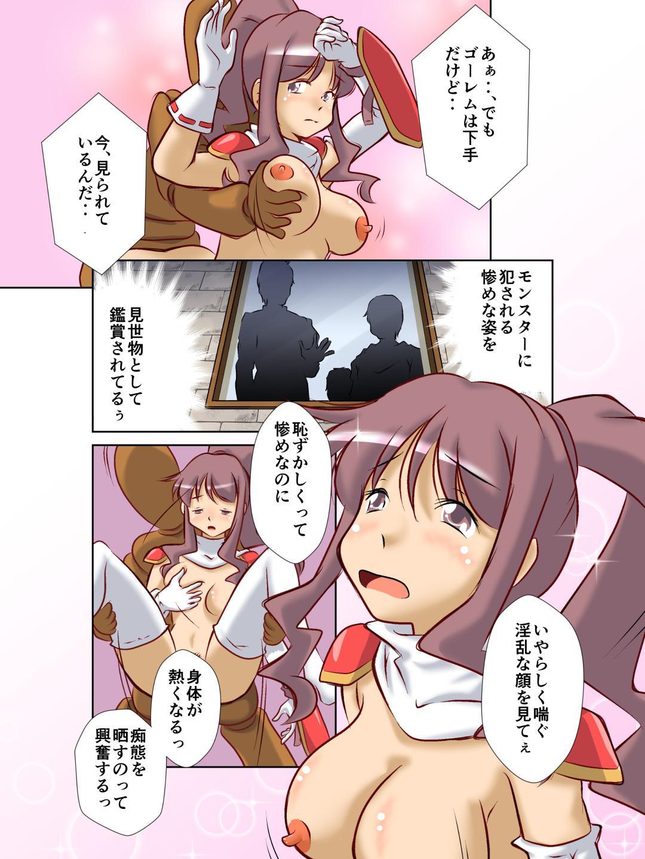 Kyuuseishu-sama wa Midara na Meushi ni Ochitai 9
