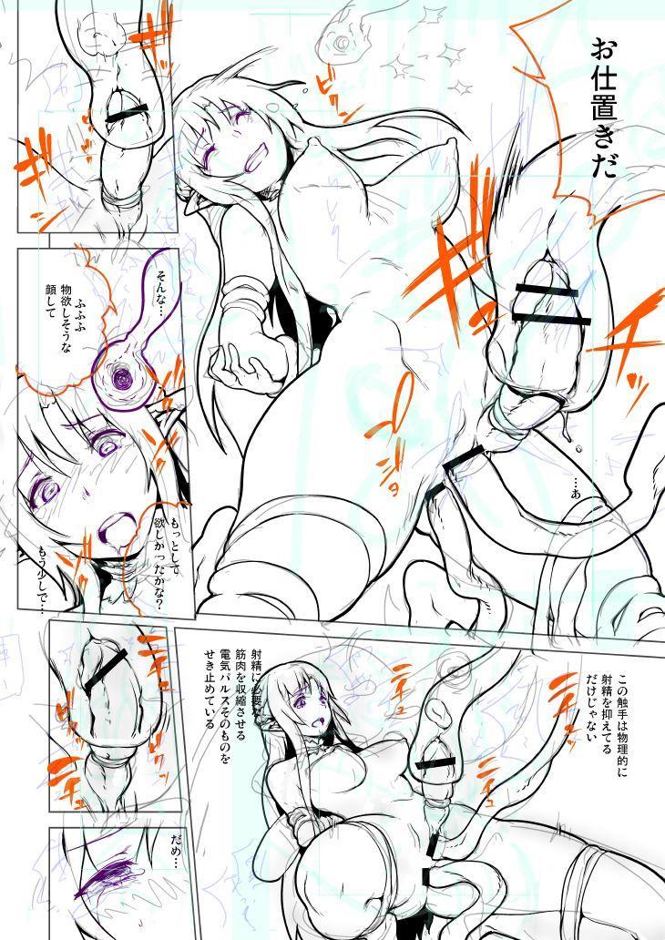[Enoughmin (Yarai Akira) Fairy Princess  (Sword Art Online) 0