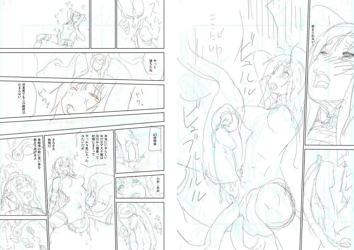 [Enoughmin (Yarai Akira) Fairy Princess  (Sword Art Online) 10