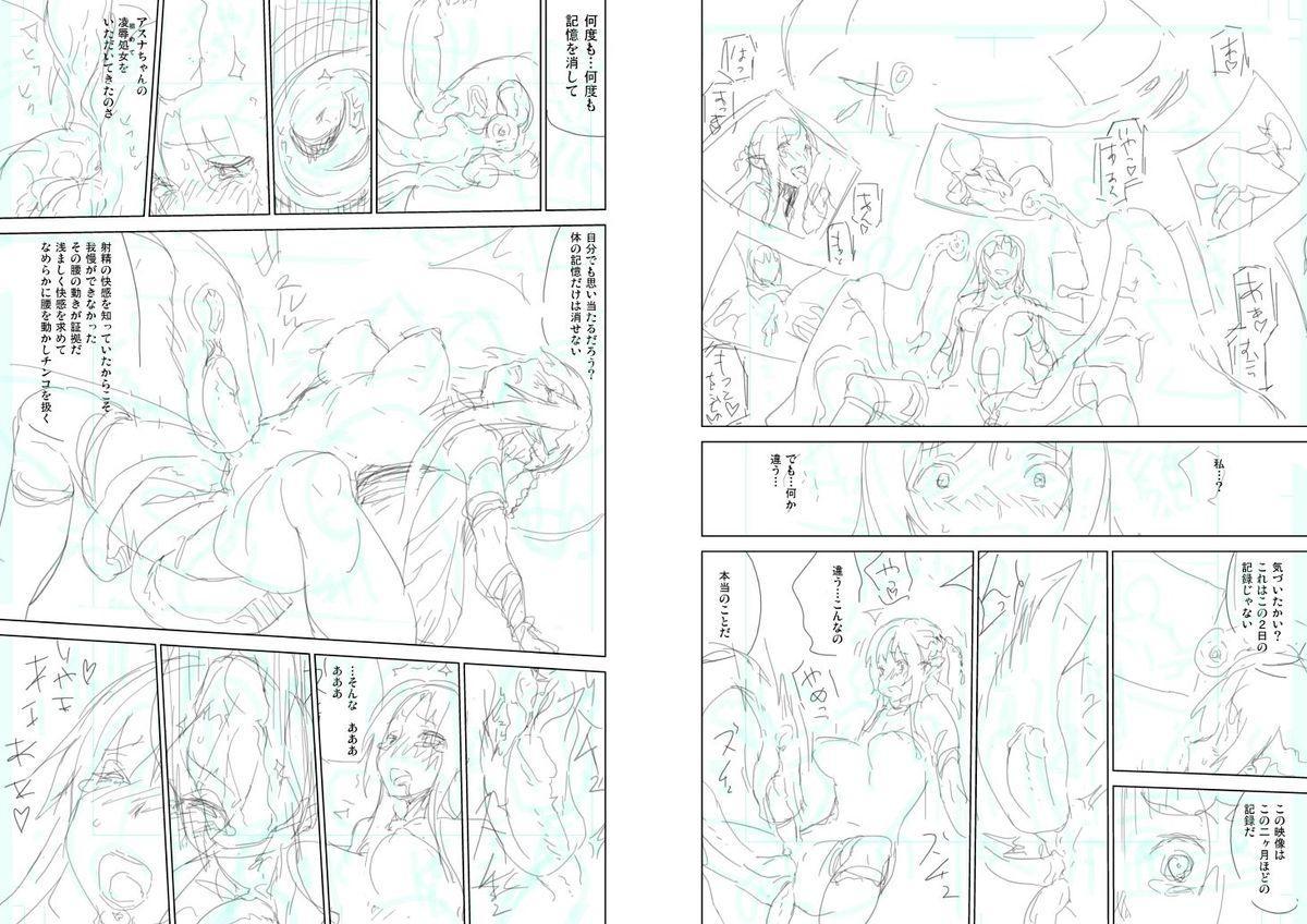 [Enoughmin (Yarai Akira) Fairy Princess  (Sword Art Online) 11