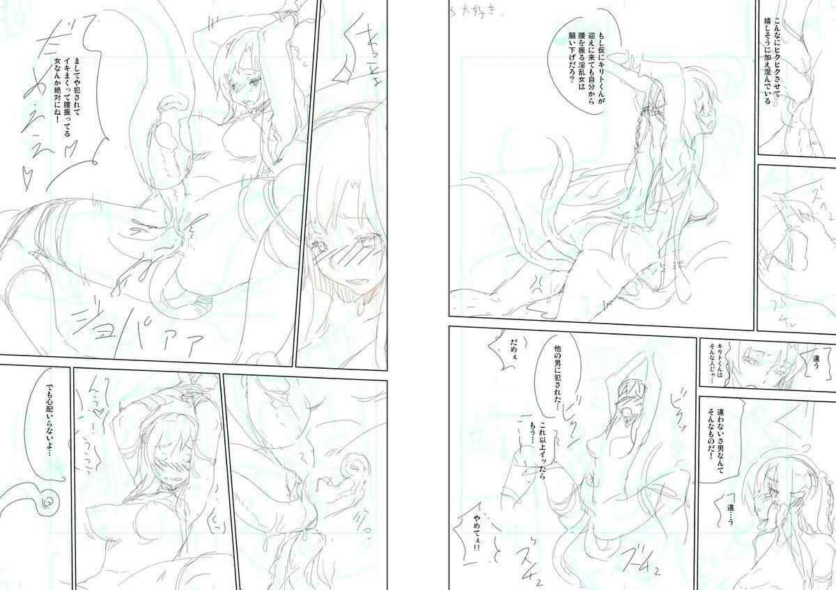 [Enoughmin (Yarai Akira) Fairy Princess  (Sword Art Online) 8
