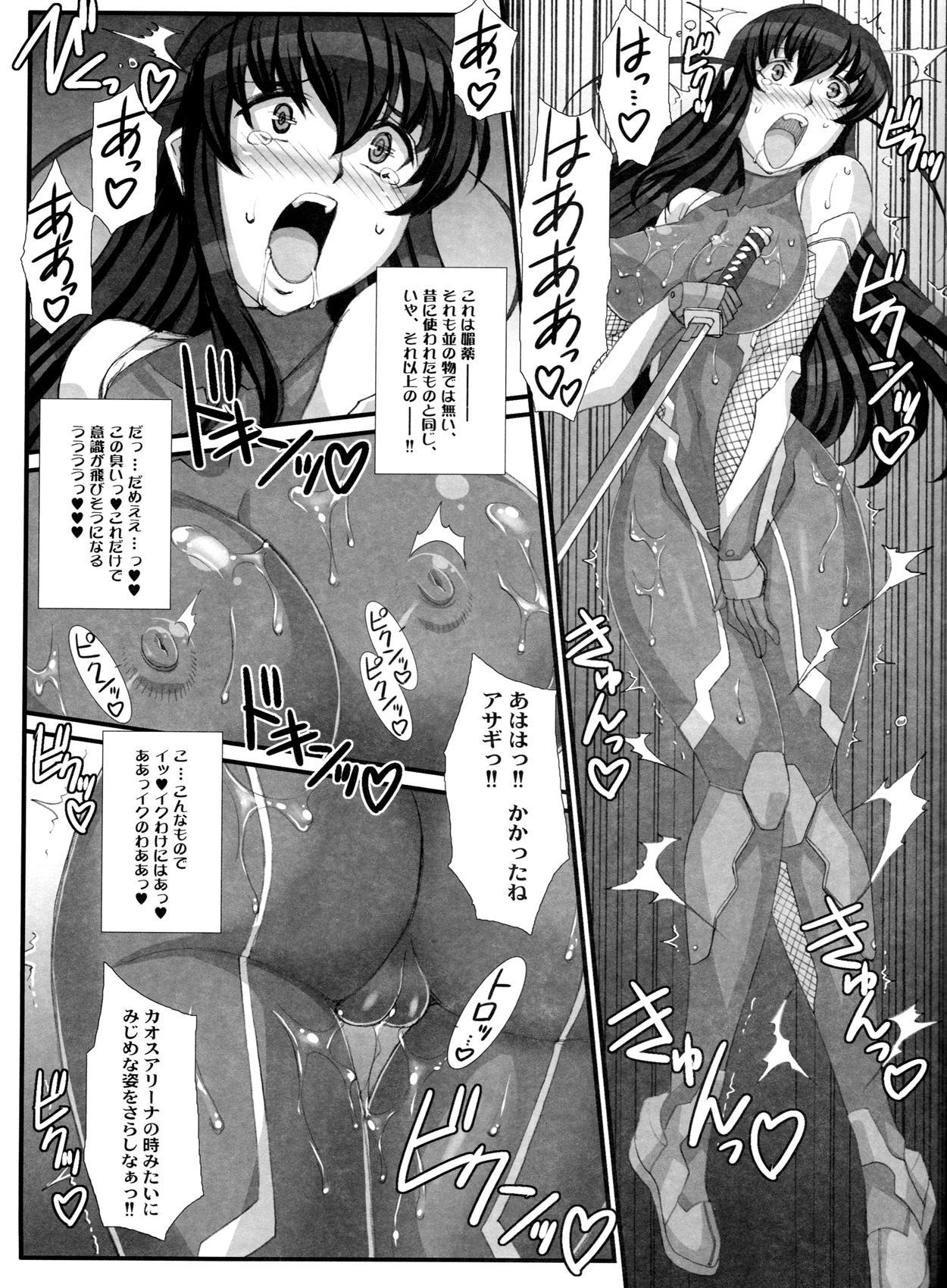 Taimanin Asagi Comic Anthology 30
