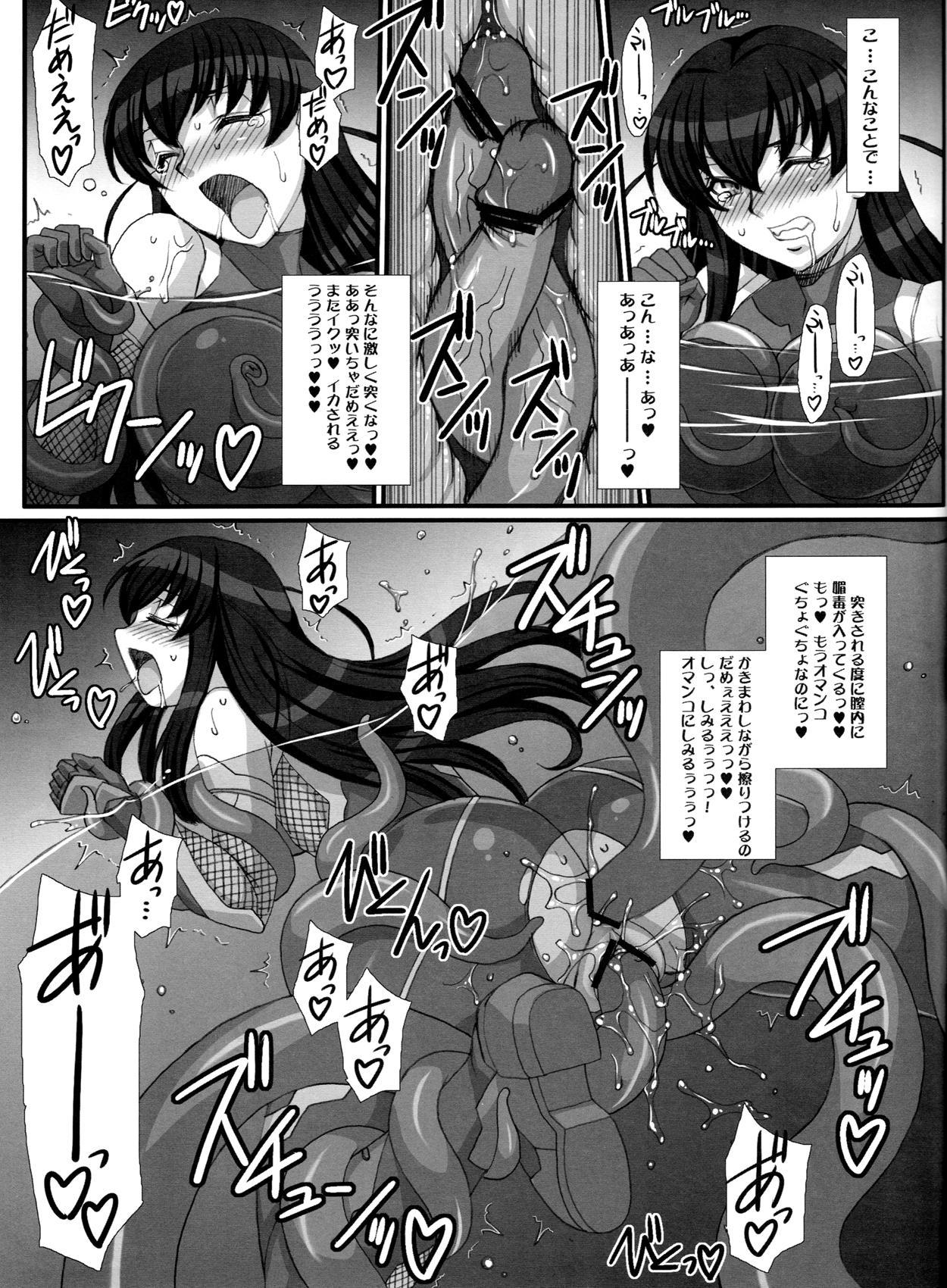 Taimanin Asagi Comic Anthology 34