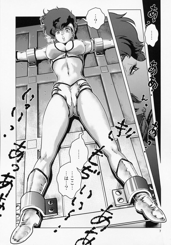 Lovely Slave 5