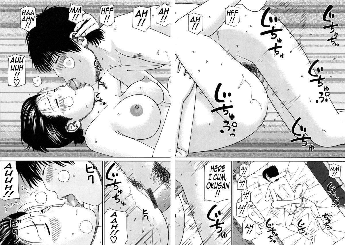 [Kuroki Hidehiko] 35 Sai Yarigoro Zuma   35-Year-Old Ripe Wife [English] {Tadanohito} 152