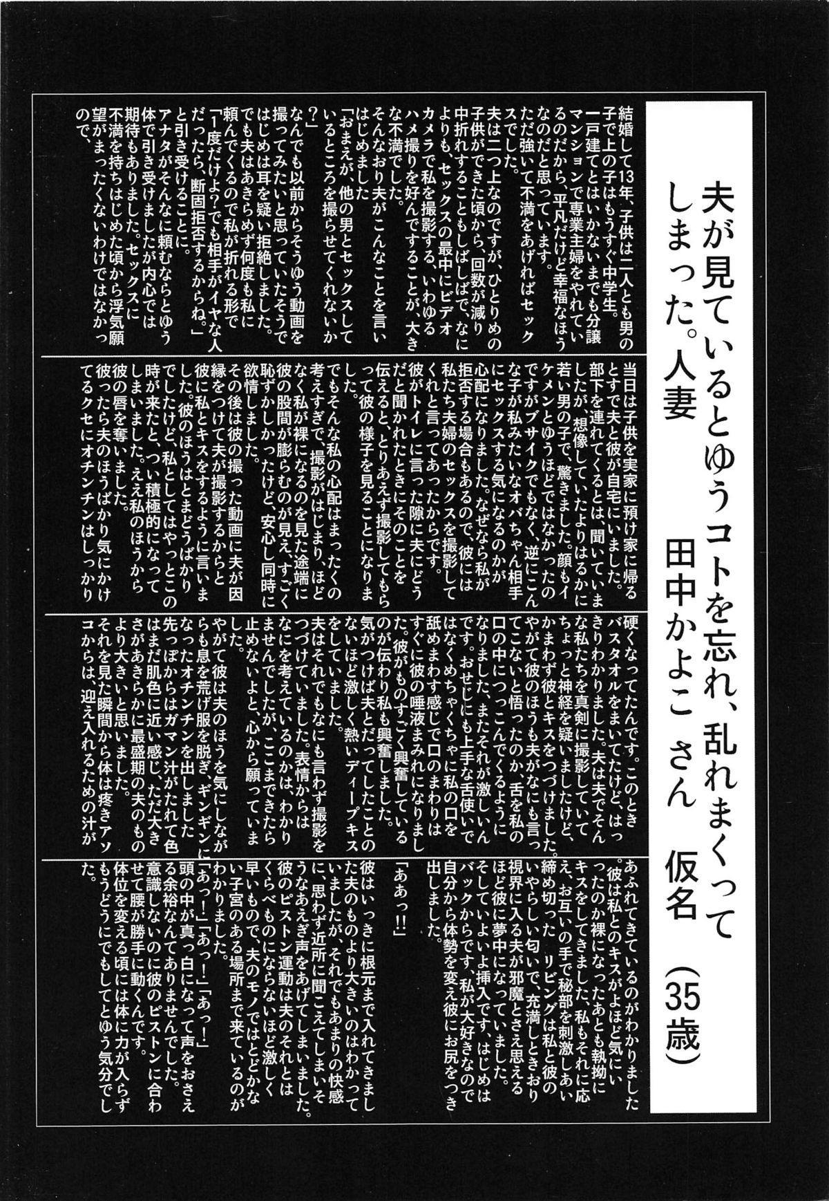 [Kuroki Hidehiko] 35 Sai Yarigoro Zuma   35-Year-Old Ripe Wife [English] {Tadanohito} 2