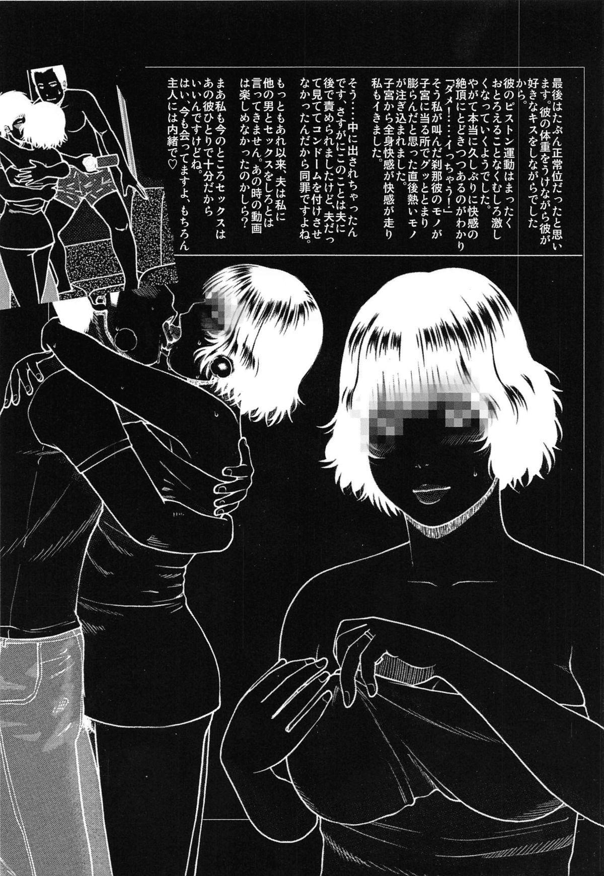 [Kuroki Hidehiko] 35 Sai Yarigoro Zuma   35-Year-Old Ripe Wife [English] {Tadanohito} 3