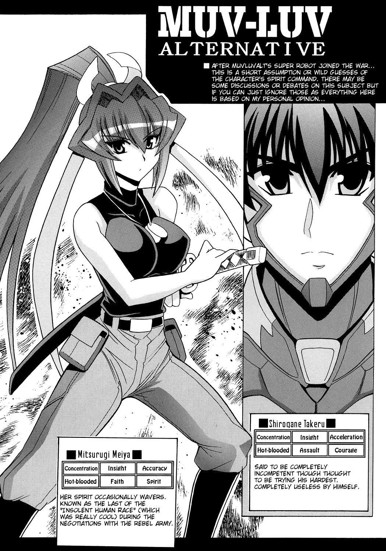 Kasumi Maniax 20