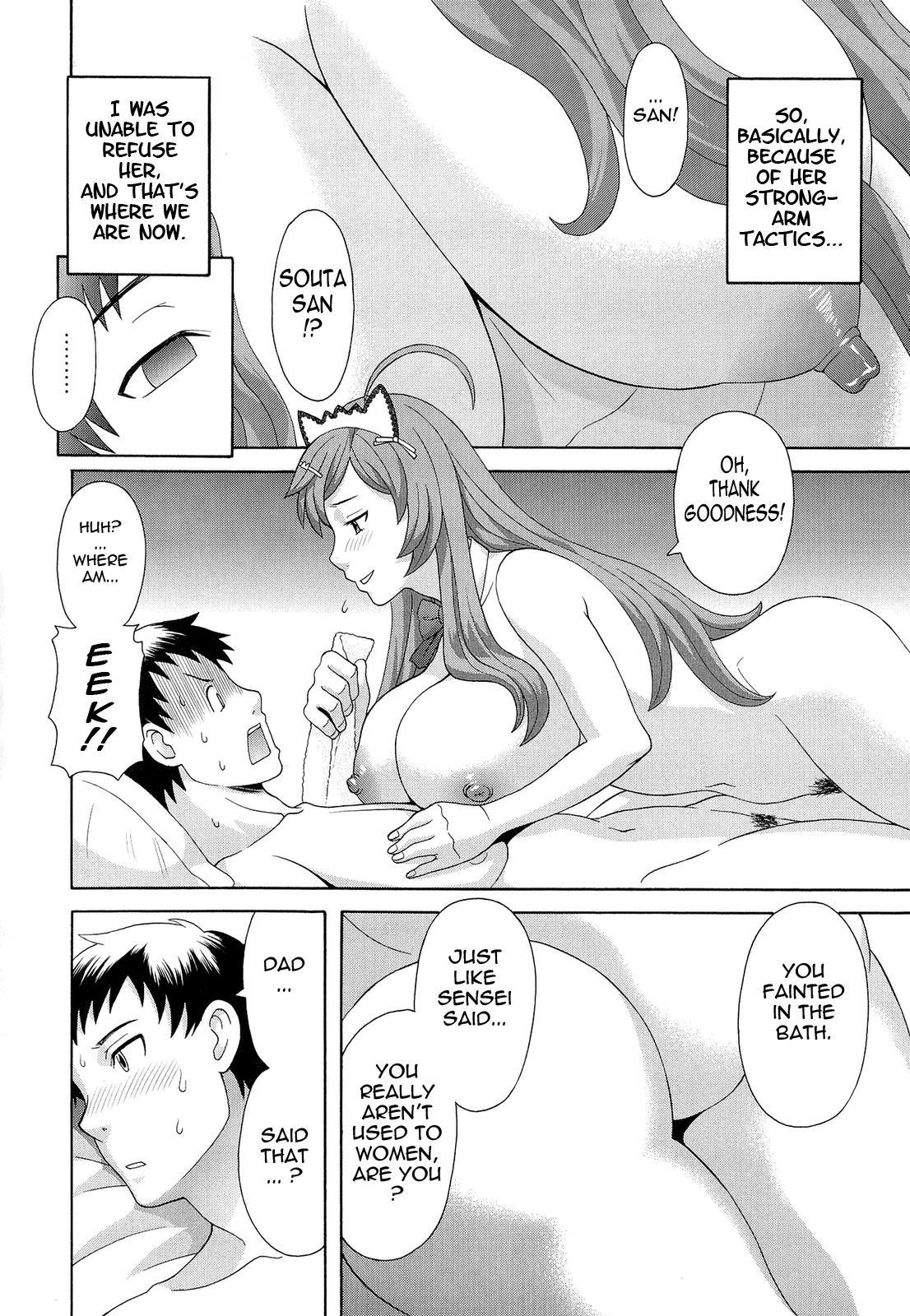 Bakunyuu Kaseifu Ayame-san   Dynamite Housekeeper Ayame 9