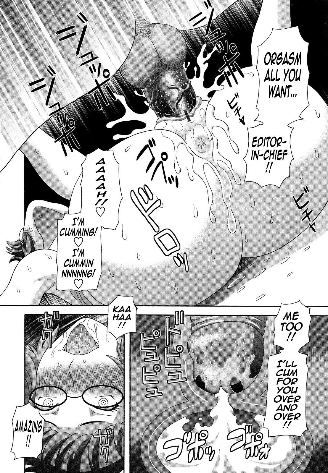 Bakunyuu Kaseifu Ayame-san   Dynamite Housekeeper Ayame 101