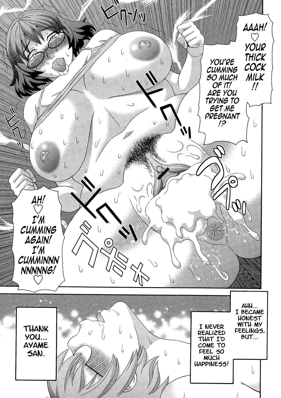 Bakunyuu Kaseifu Ayame-san   Dynamite Housekeeper Ayame 102
