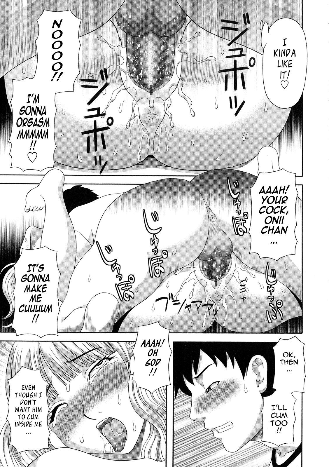Bakunyuu Kaseifu Ayame-san   Dynamite Housekeeper Ayame 118