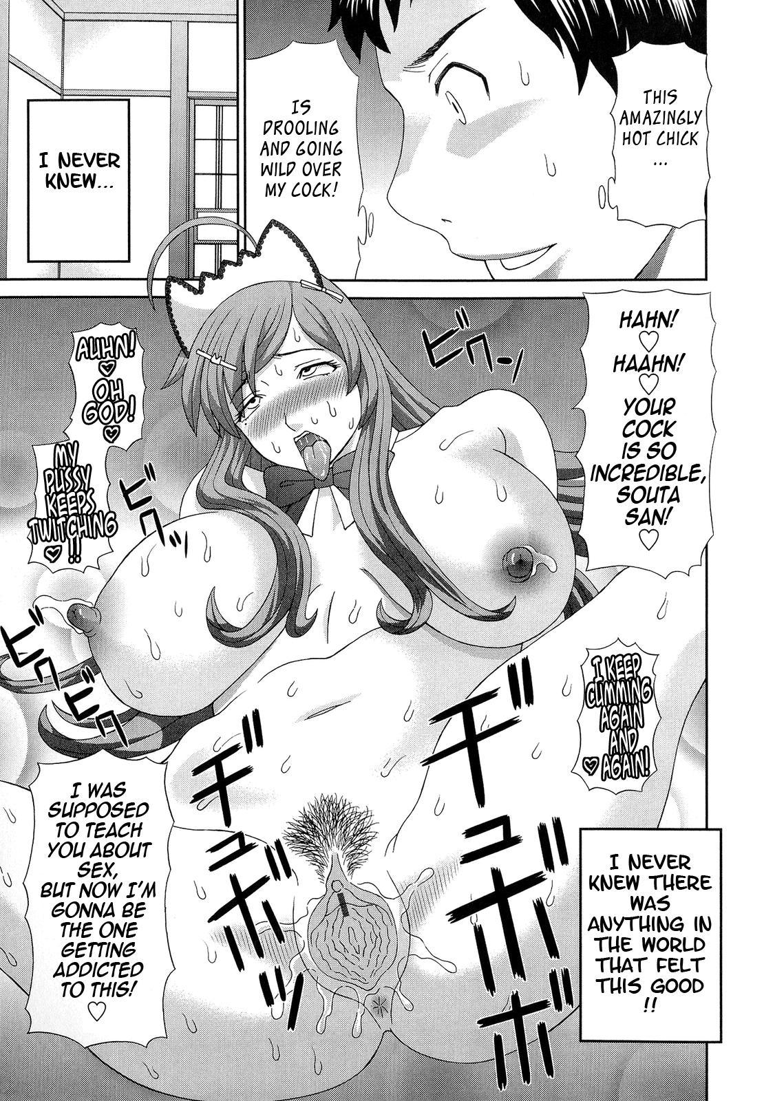 Bakunyuu Kaseifu Ayame-san   Dynamite Housekeeper Ayame 18