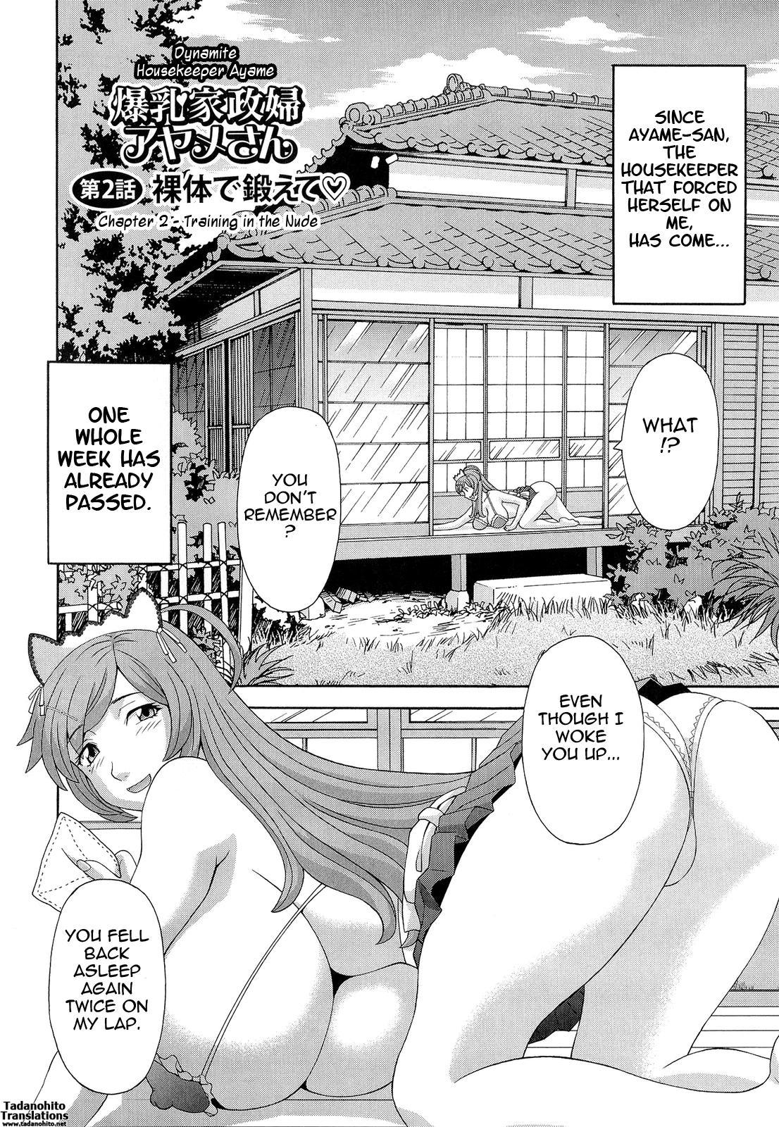 Bakunyuu Kaseifu Ayame-san   Dynamite Housekeeper Ayame 25