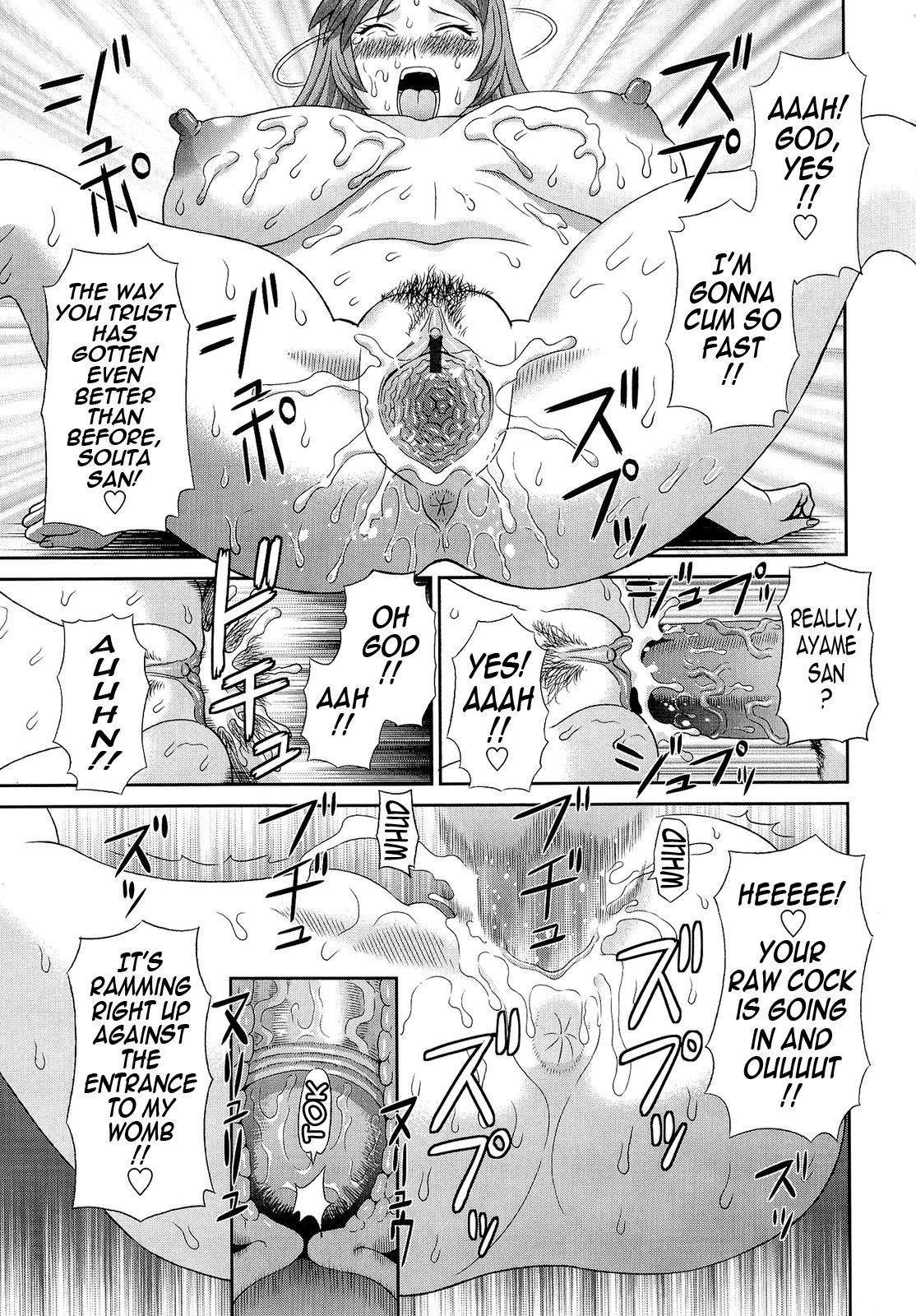 Bakunyuu Kaseifu Ayame-san   Dynamite Housekeeper Ayame 40