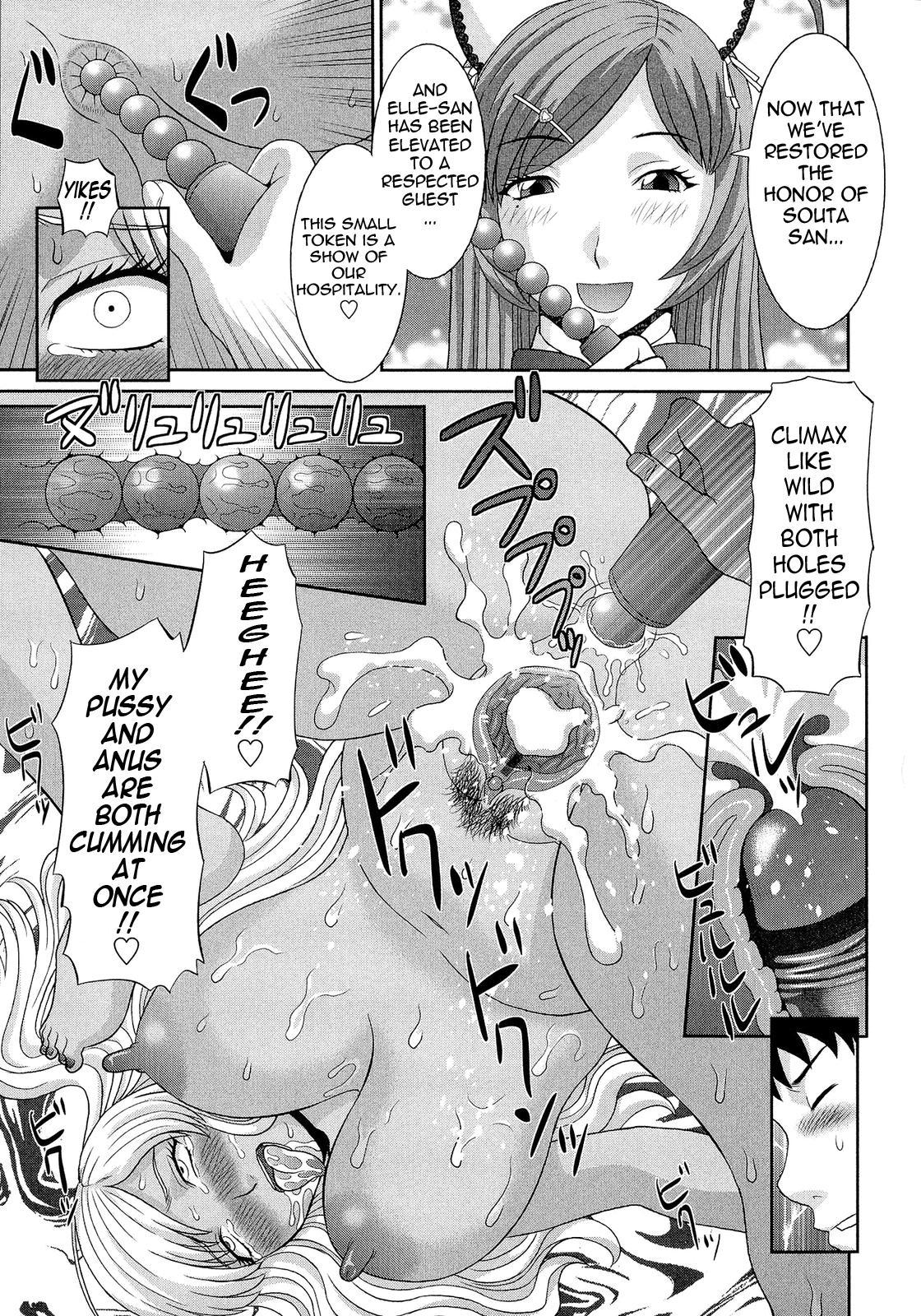 Bakunyuu Kaseifu Ayame-san   Dynamite Housekeeper Ayame 62
