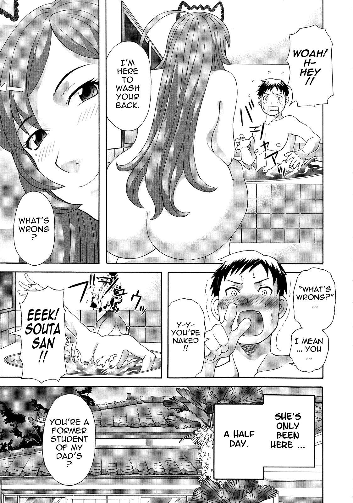 Bakunyuu Kaseifu Ayame-san   Dynamite Housekeeper Ayame 6