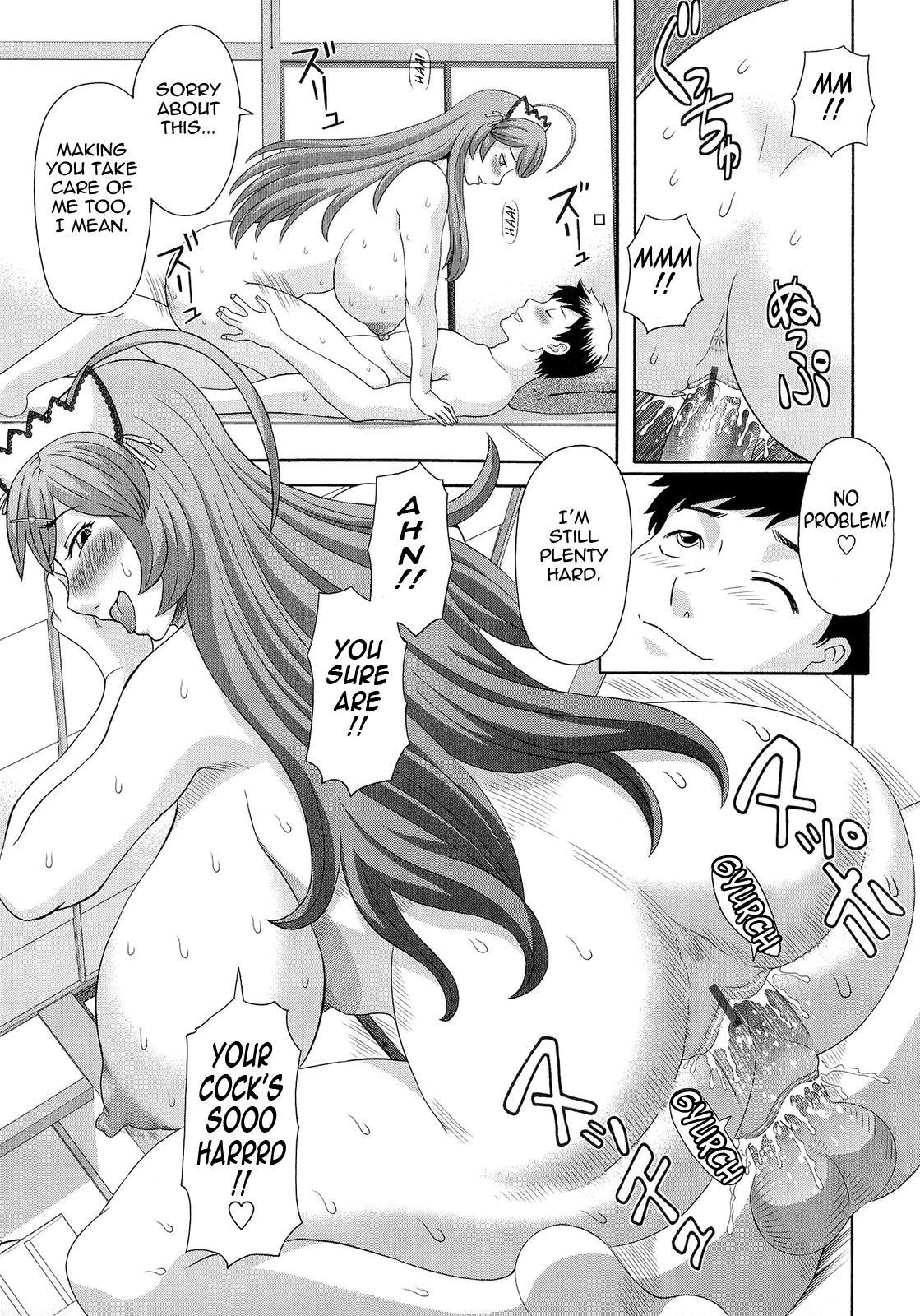 Bakunyuu Kaseifu Ayame-san   Dynamite Housekeeper Ayame 80