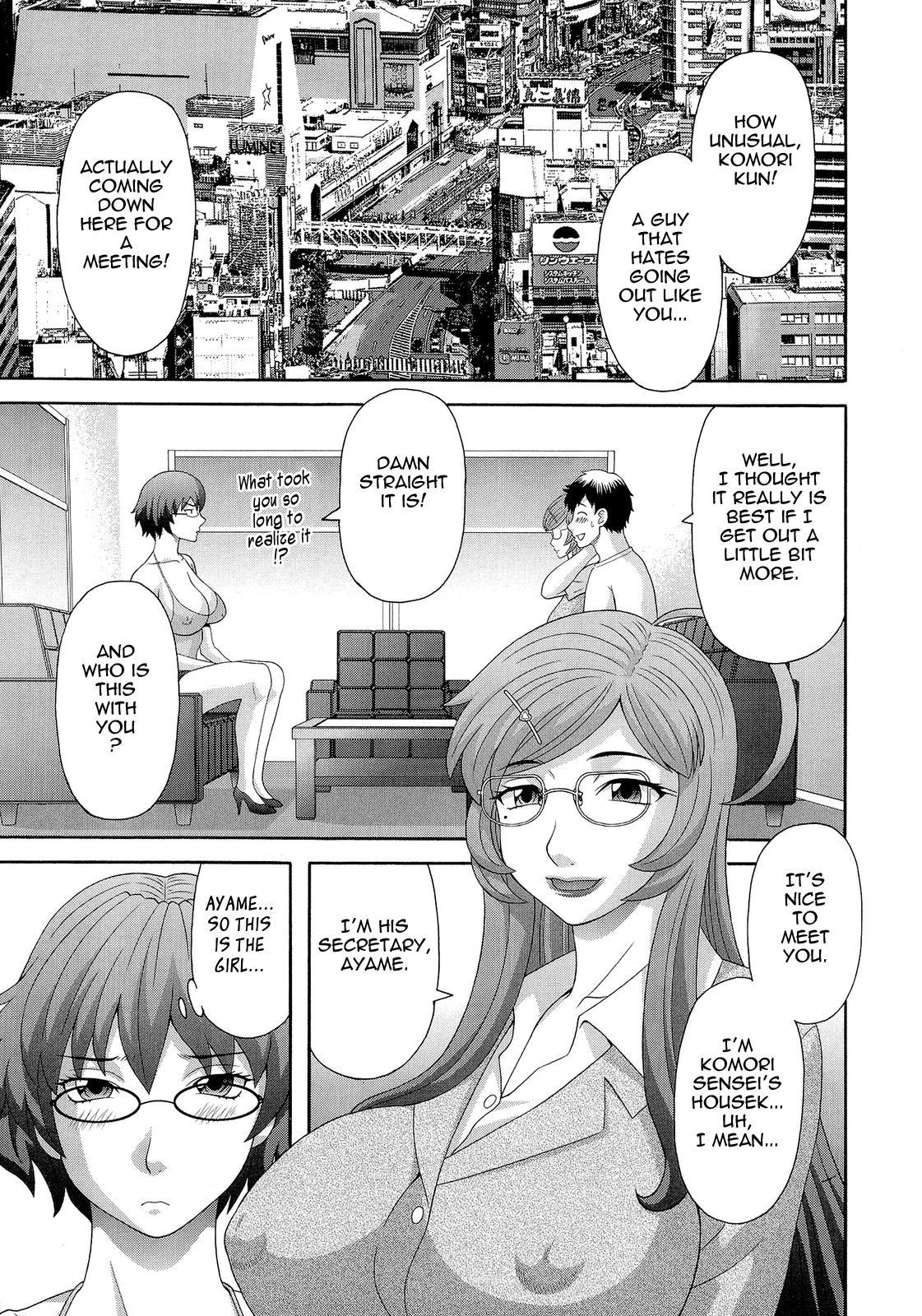 Bakunyuu Kaseifu Ayame-san   Dynamite Housekeeper Ayame 84