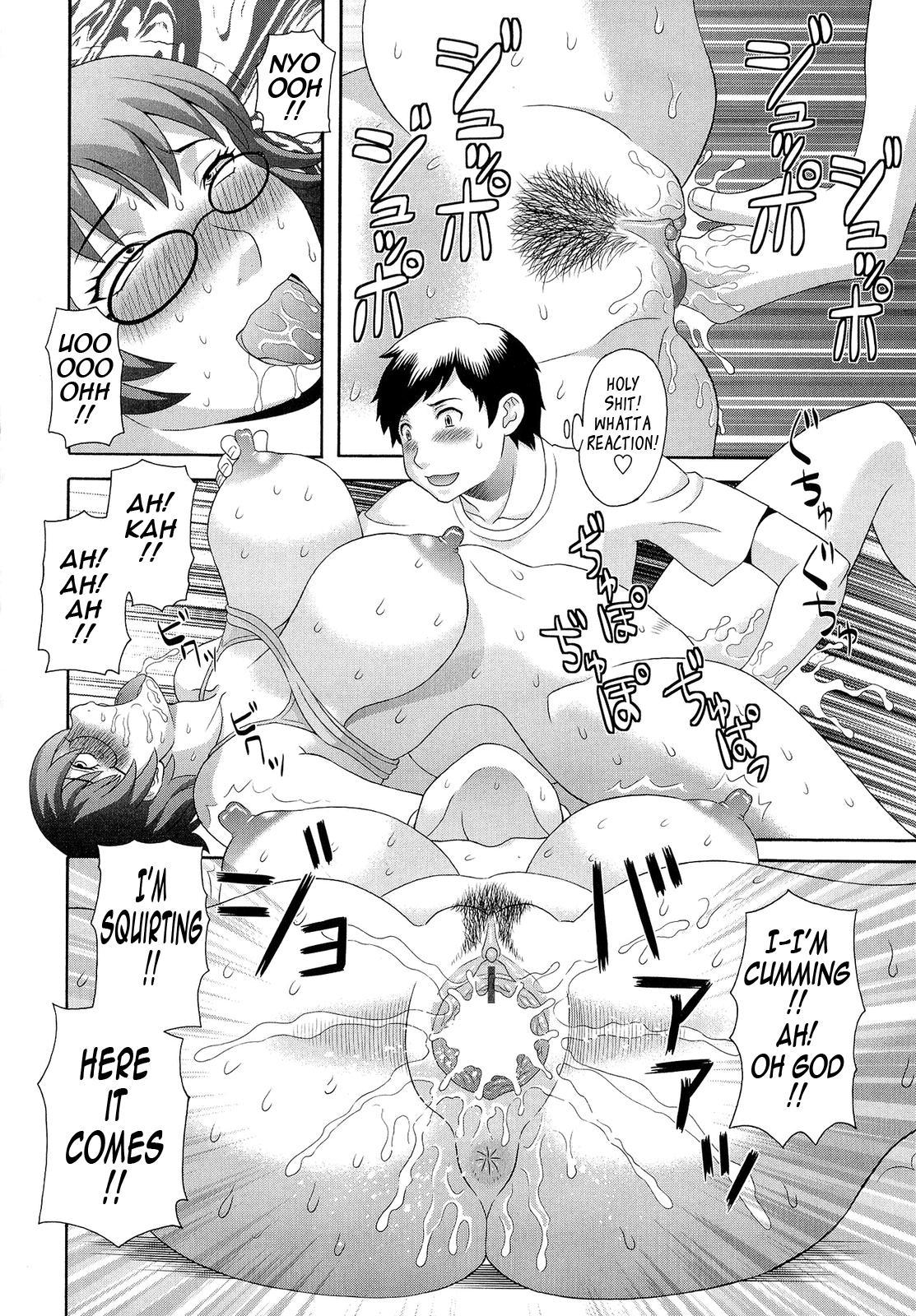 Bakunyuu Kaseifu Ayame-san   Dynamite Housekeeper Ayame 95