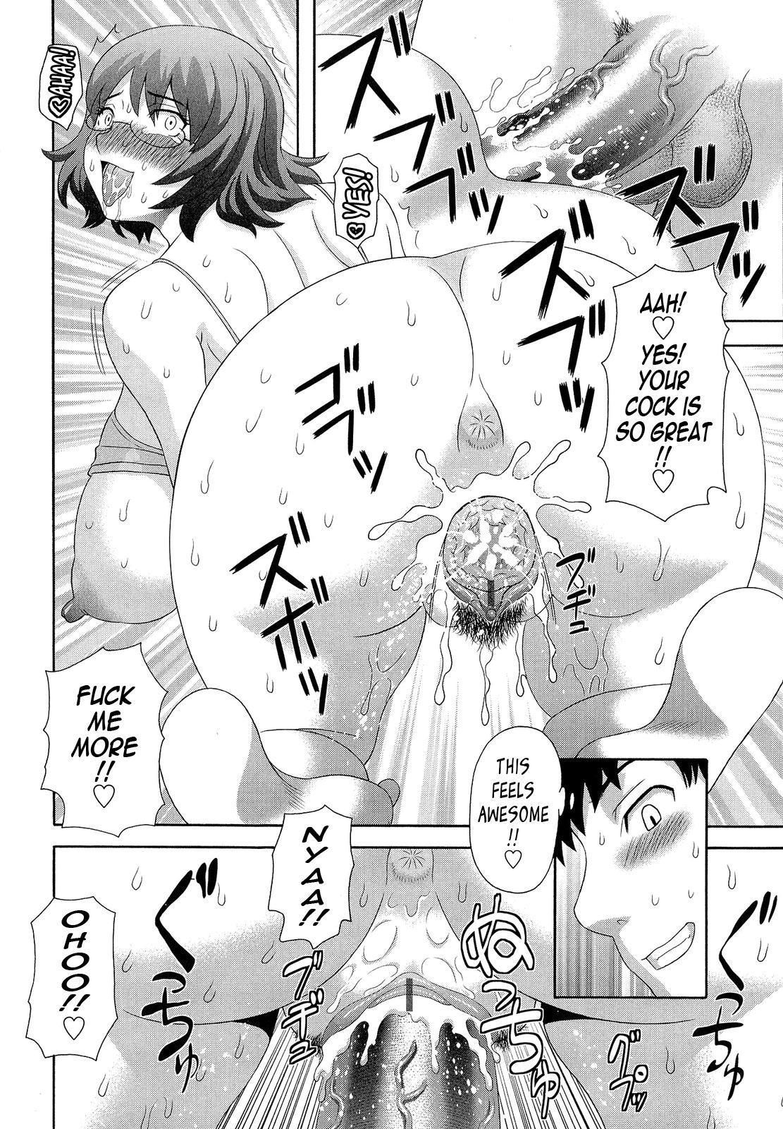Bakunyuu Kaseifu Ayame-san   Dynamite Housekeeper Ayame 97
