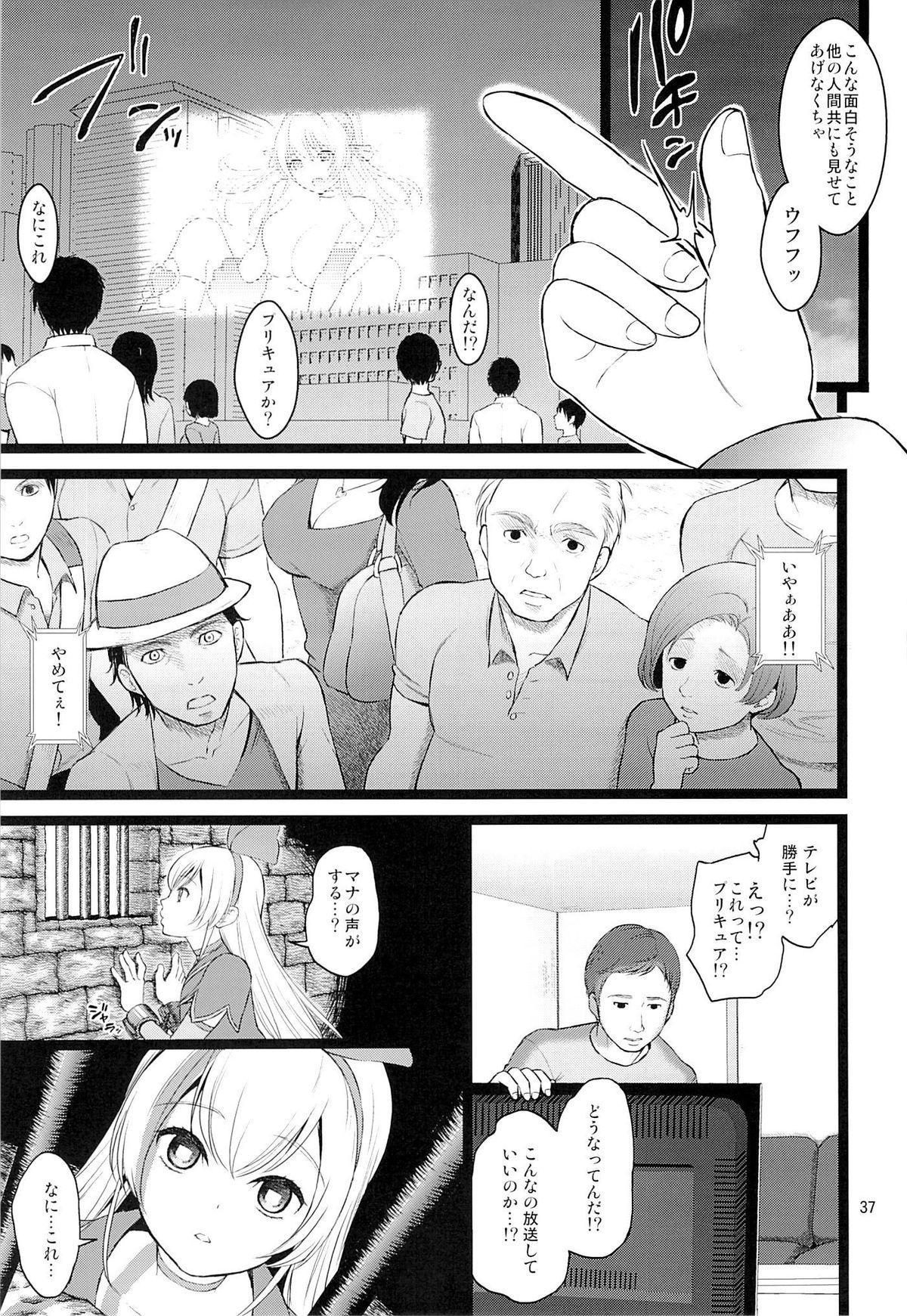Kanzen Haiboku 35