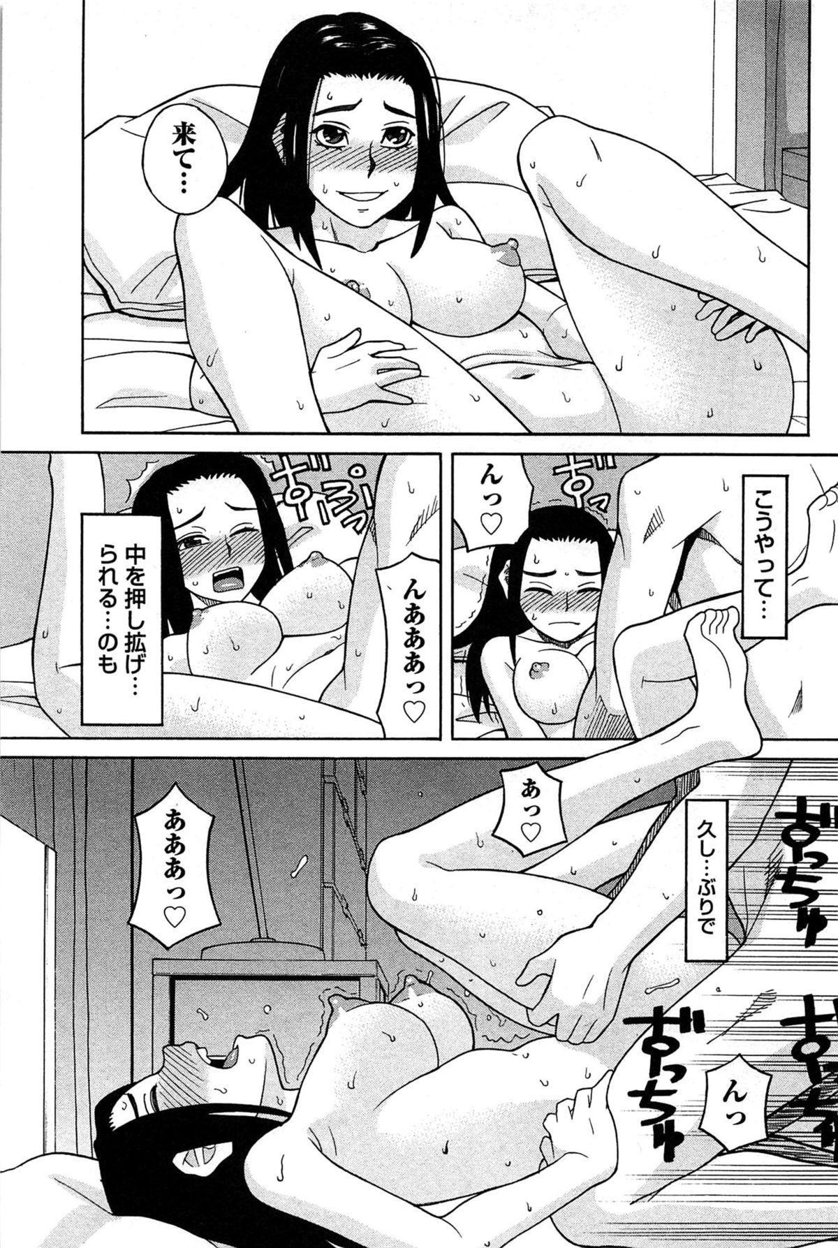 Hanamaru Yougashiten de Aimashou 124