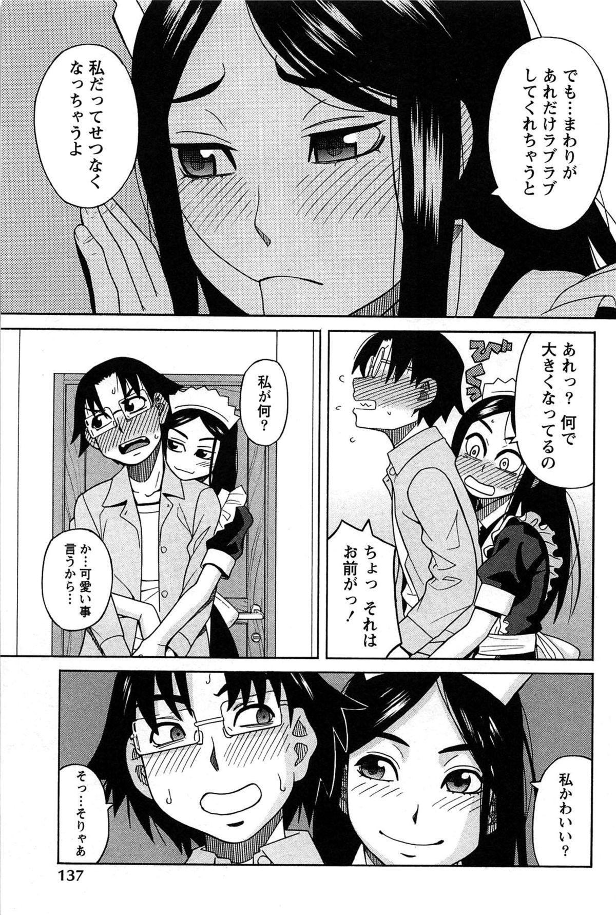 Hanamaru Yougashiten de Aimashou 136