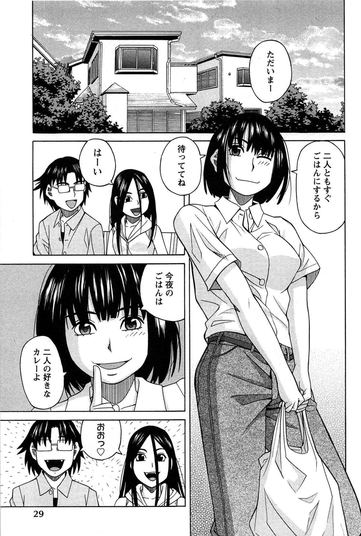 Hanamaru Yougashiten de Aimashou 28