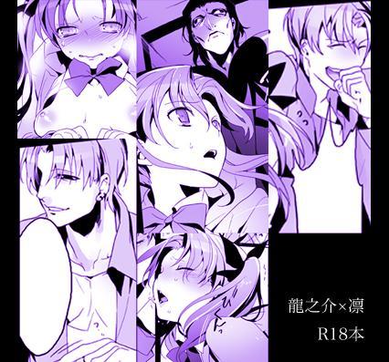 Doubutsu Ijou Ningen Miman + Jeanne/Pseudepigrapha 5