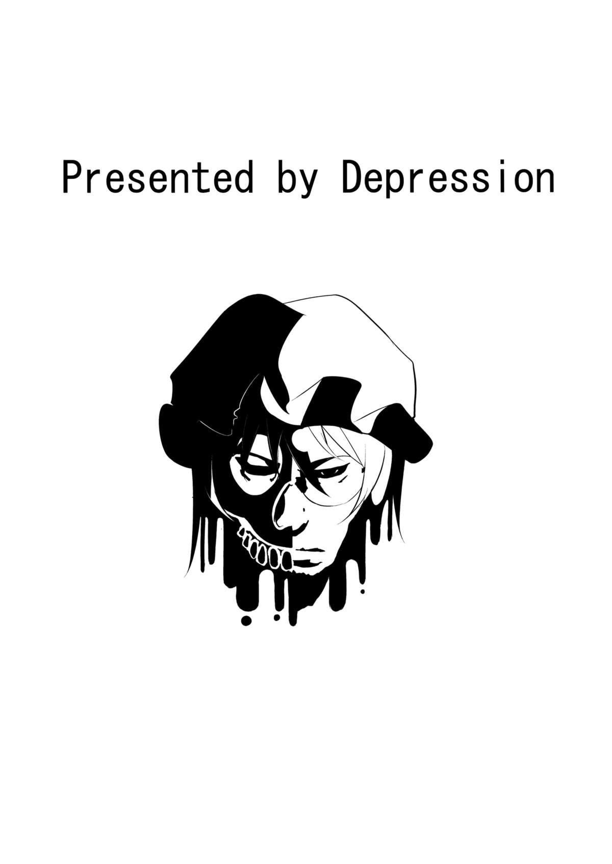 (C84) [Depression (Kirieppa)] Yamikin Patchouli-kun ~ Patchouli-kun ~ (Touhou Project) 21