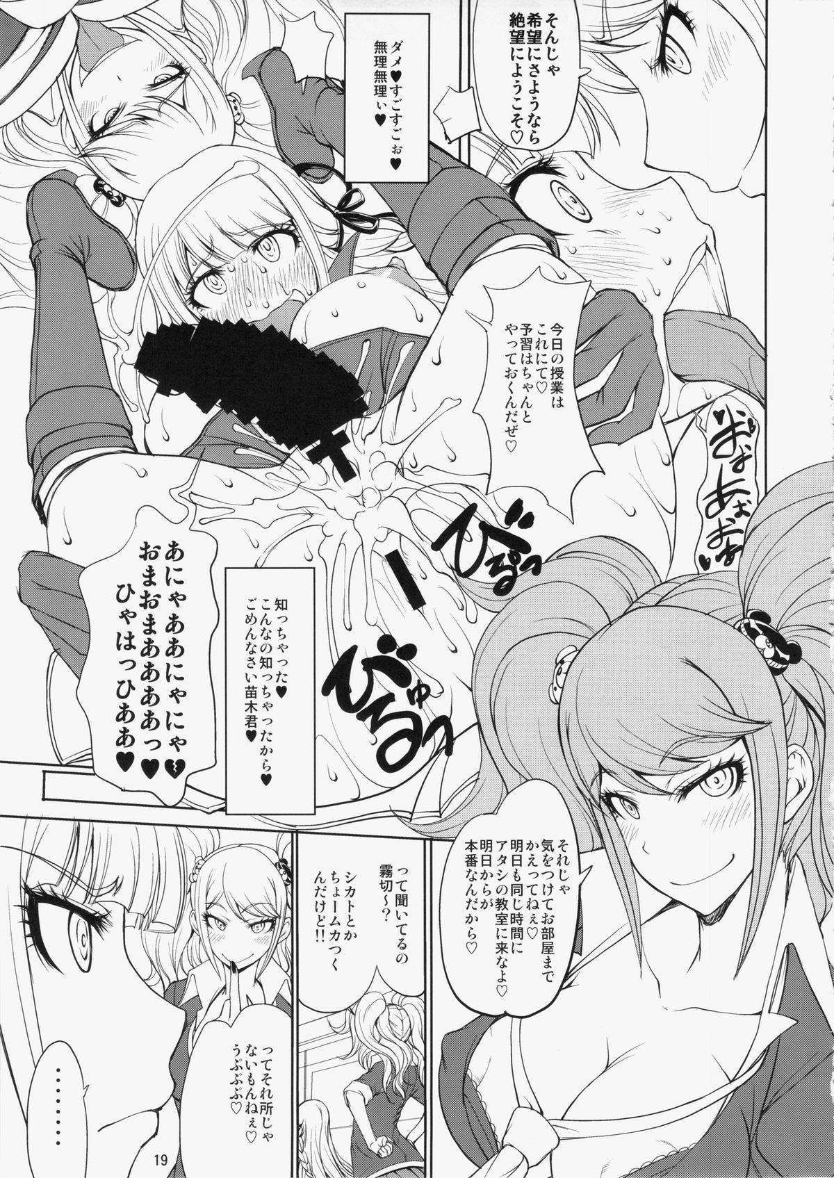 (C85) [Majimadou (Matou)] Enoshima-sensei no Chou Zetsubou-teki Zecchou Jugyou (Danganronpa) 17