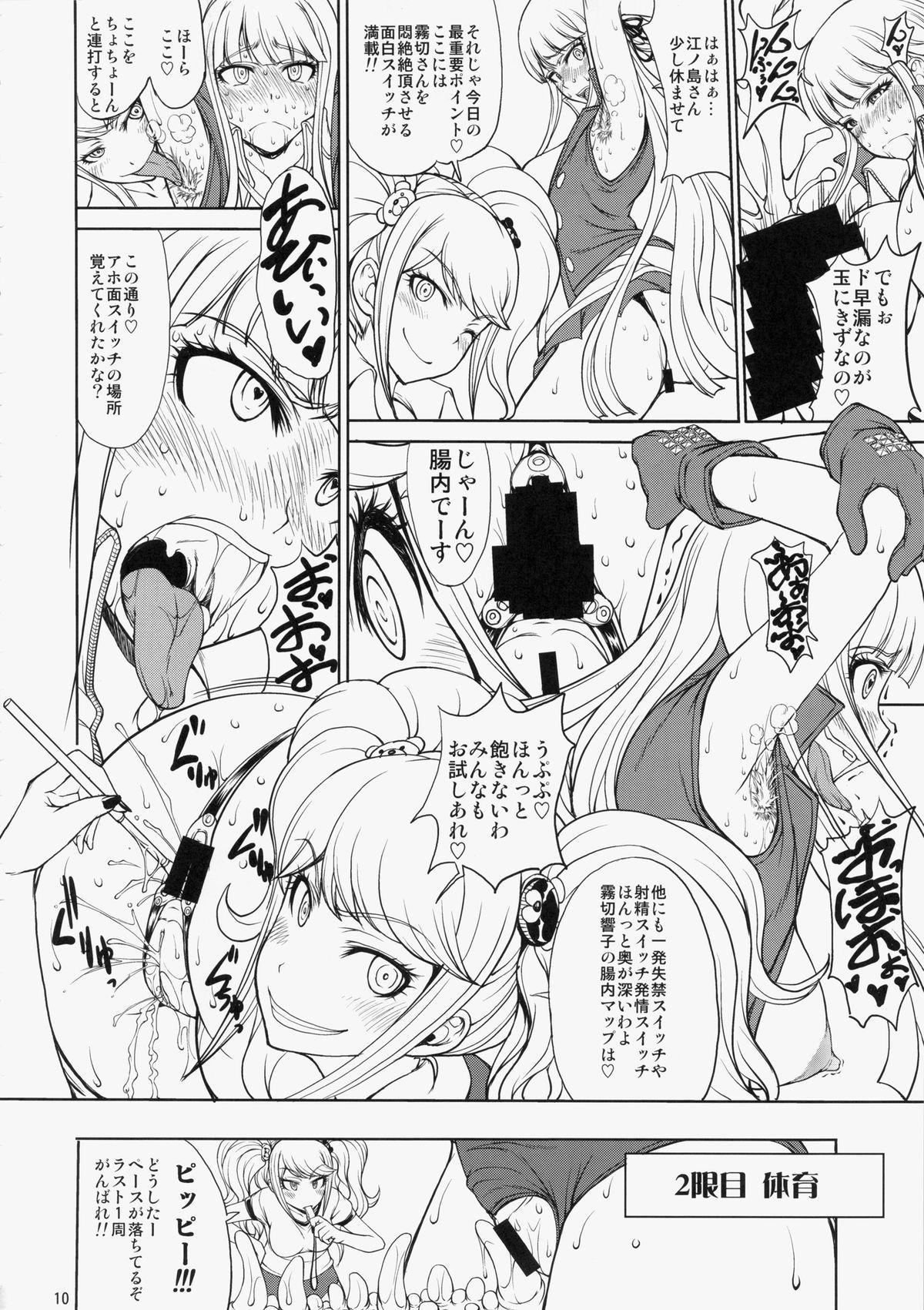 (C85) [Majimadou (Matou)] Enoshima-sensei no Chou Zetsubou-teki Zecchou Jugyou (Danganronpa) 8