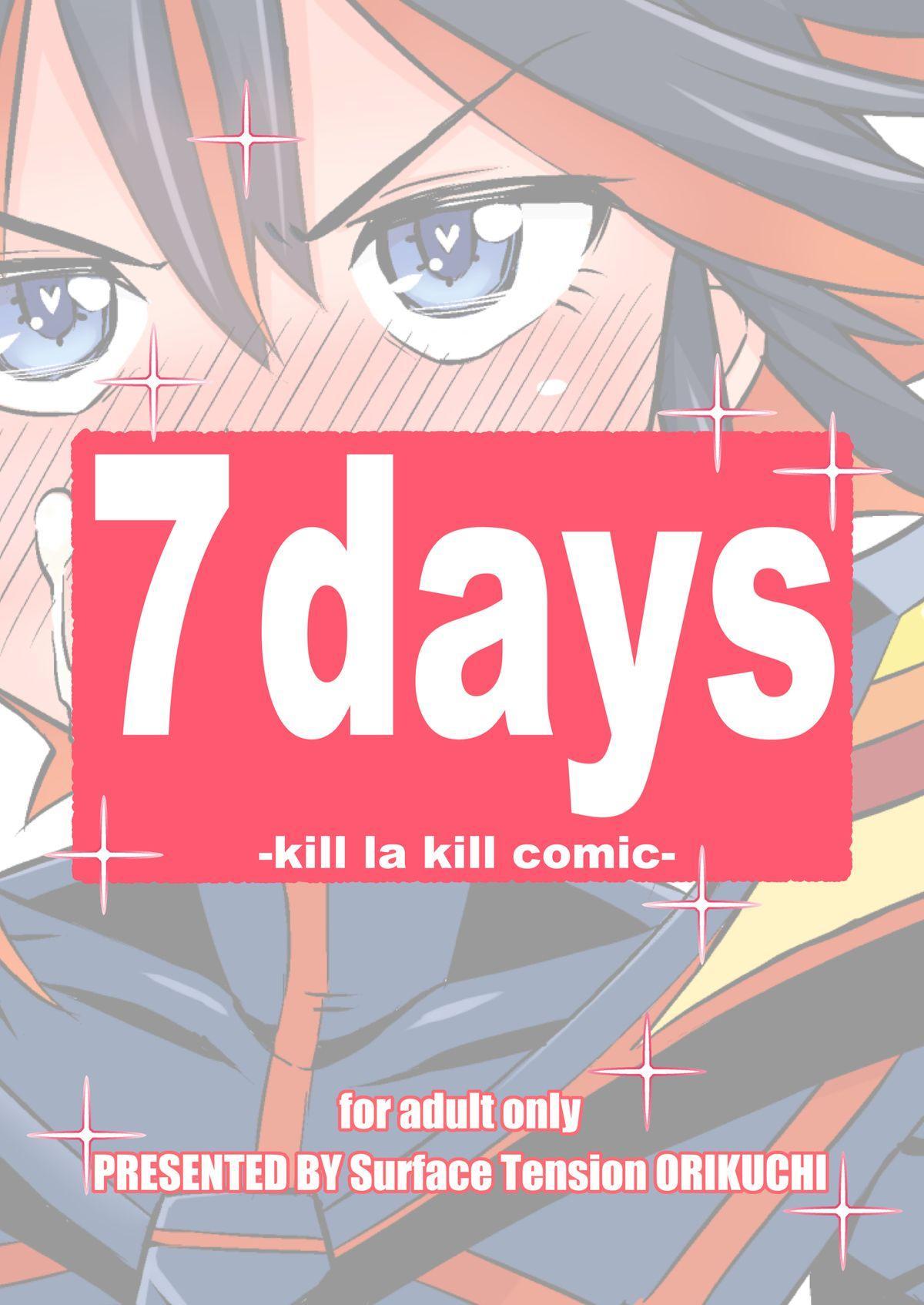 Seven Days 17