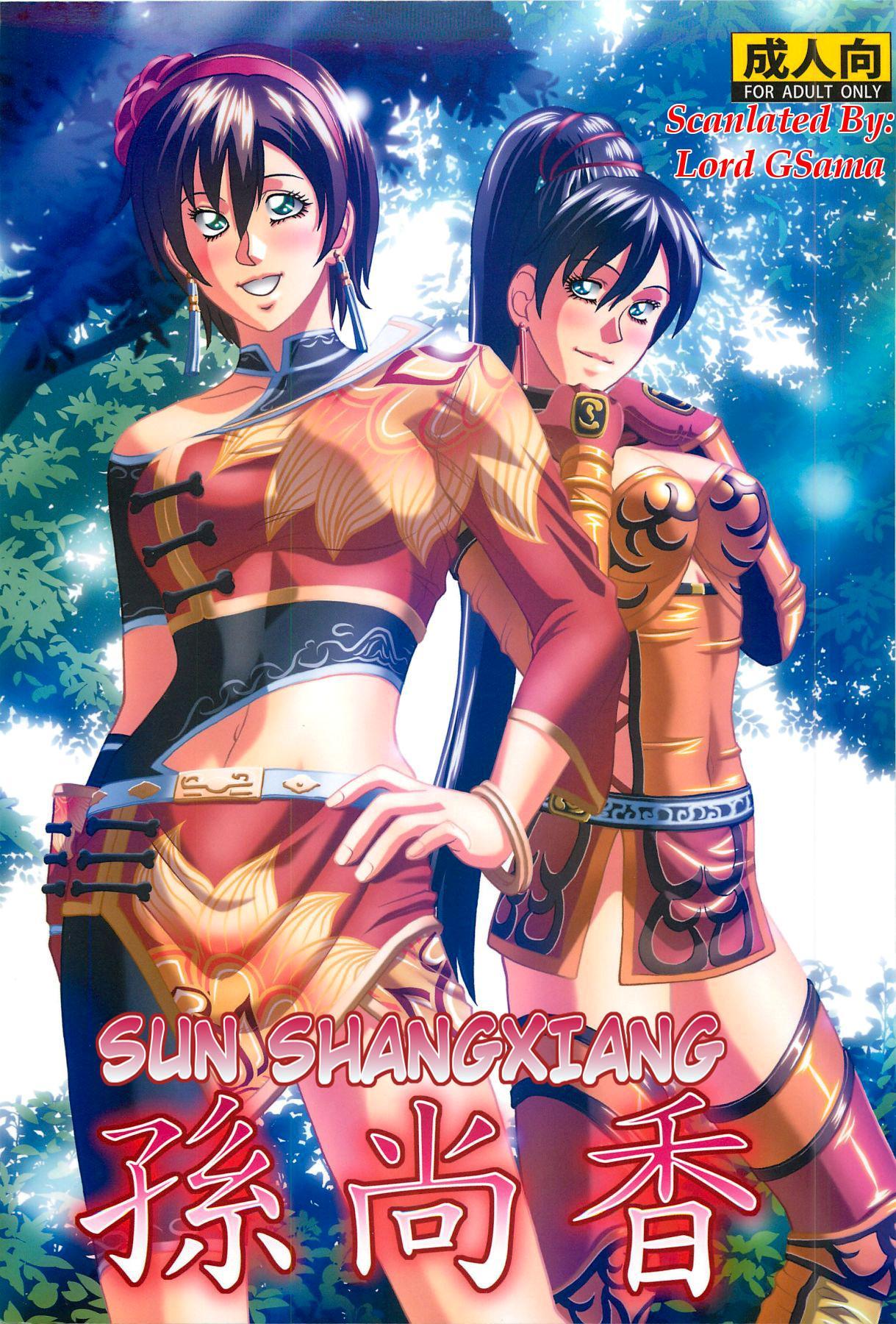 Sonshoukou | Sun Shangxiang 0