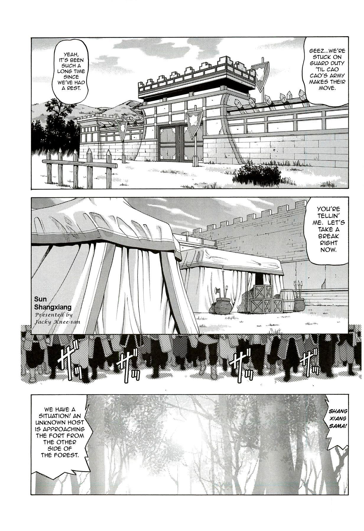 Sonshoukou | Sun Shangxiang 2