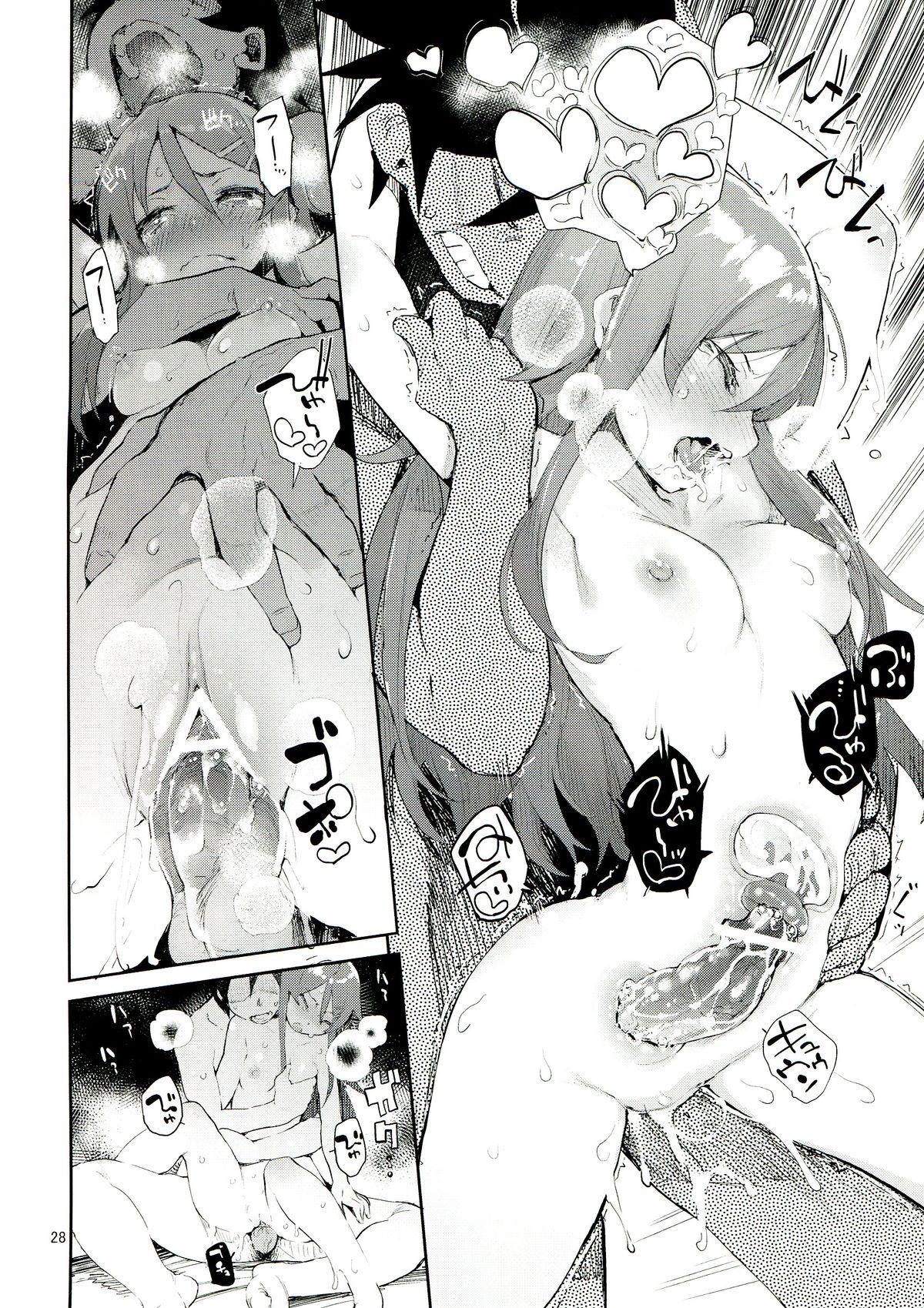 Zettai Imouto Ryouiki 2 27