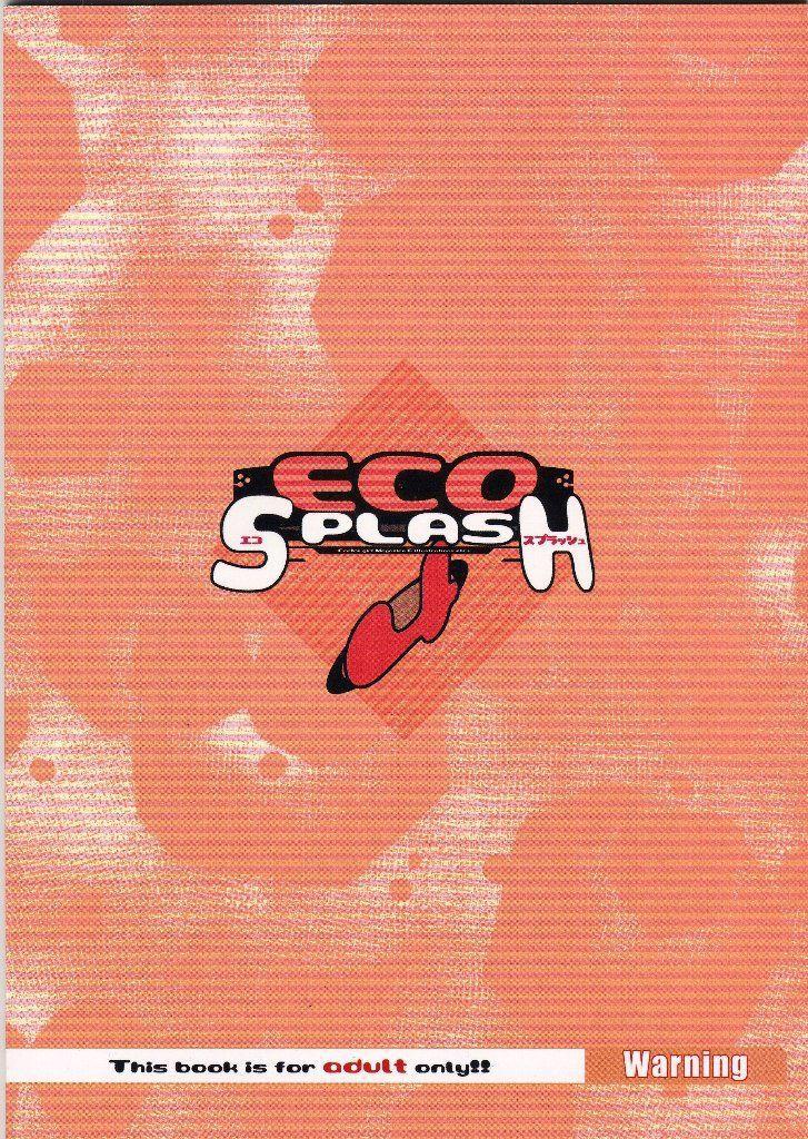 ECO SPLASH 04 37