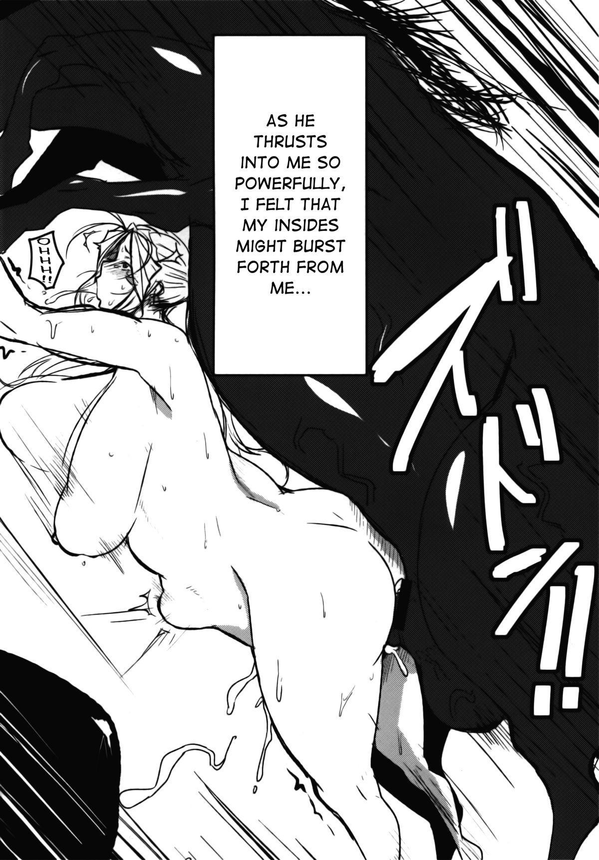 Megami no Ana | Goddess Hole 19