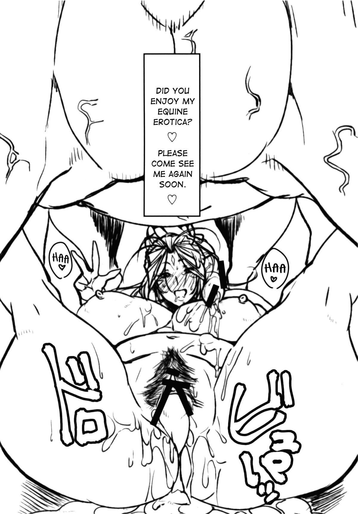 Megami no Ana | Goddess Hole 21
