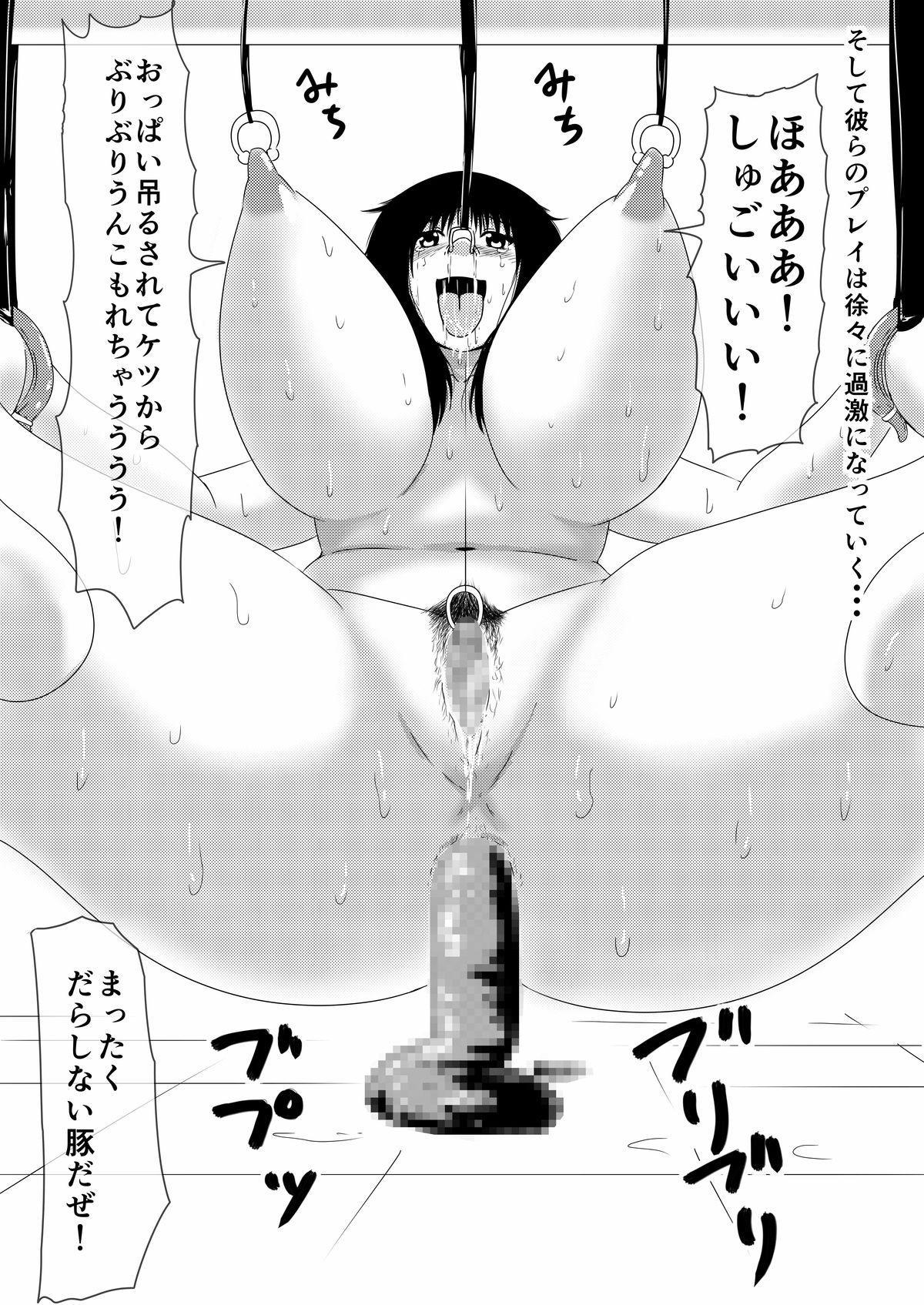 [Mikezoutei] Mashou no Chinko o Motsu Shounen ~Kare no Dankon wa Josei o Mesu e to Kaeru~ Zenpen 121
