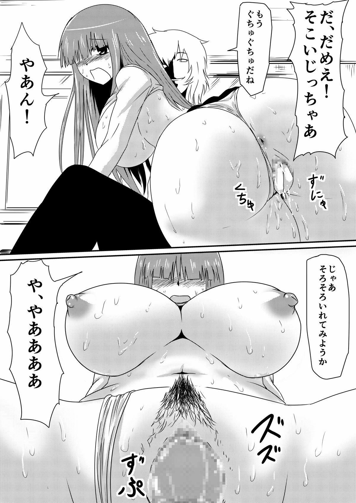 [Mikezoutei] Mashou no Chinko o Motsu Shounen ~Kare no Dankon wa Josei o Mesu e to Kaeru~ Zenpen 59