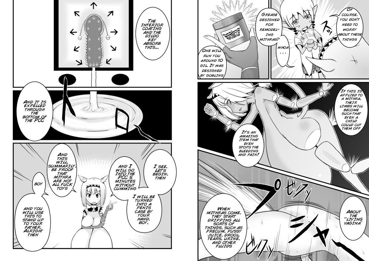 Toaru Seinen to Mithra Ch. 1 | A Certain Boy and Mithra Chapter 1 9
