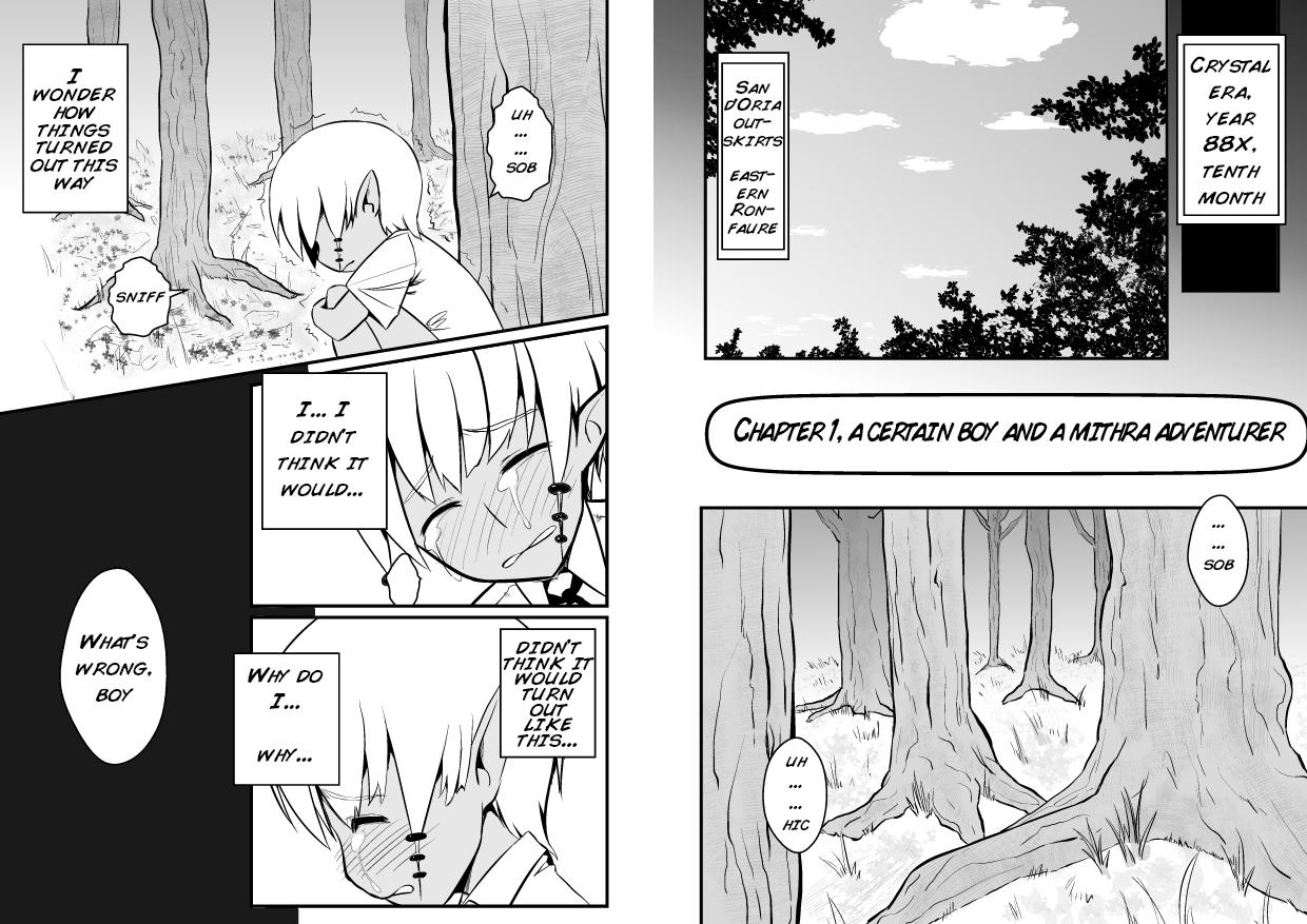 Toaru Seinen to Mithra Ch. 1 | A Certain Boy and Mithra Chapter 1 2