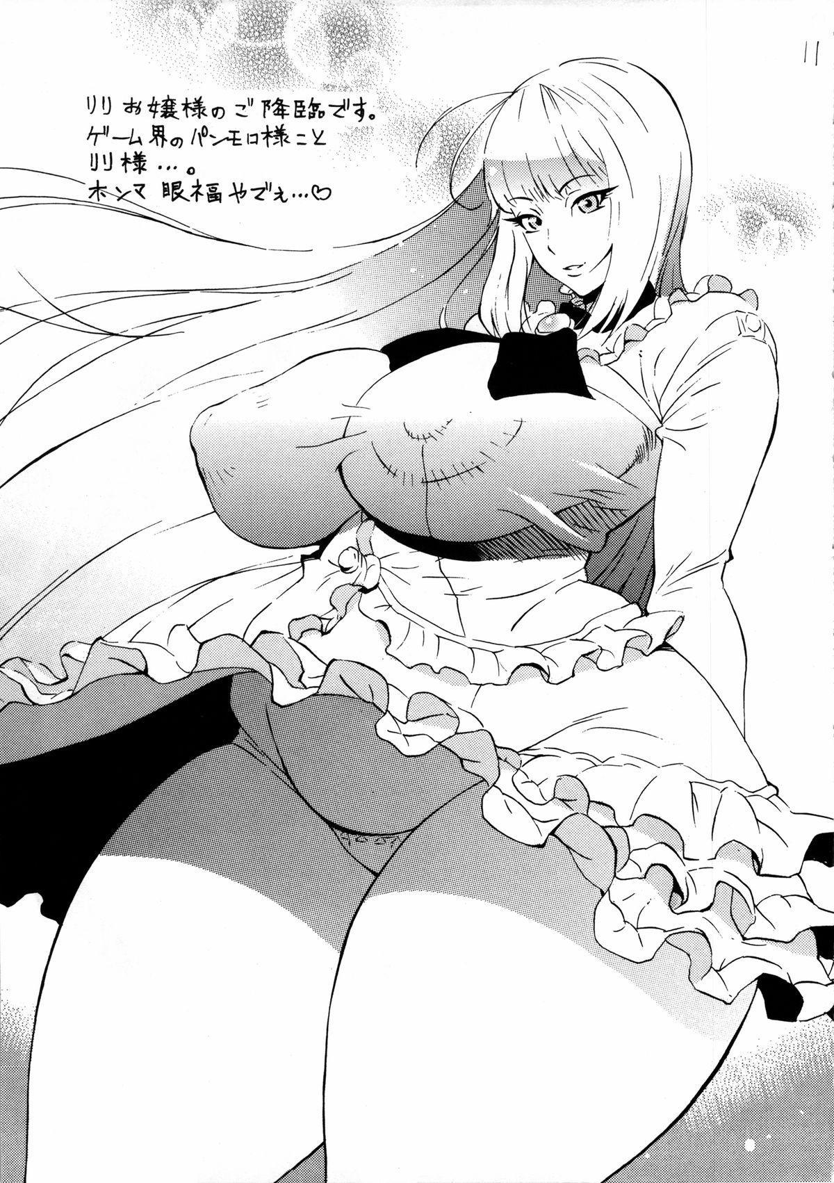 Tonikaku Suki Chara wo Hitasura ni Kaite Kaite Kakimakutta dake no Hon 11