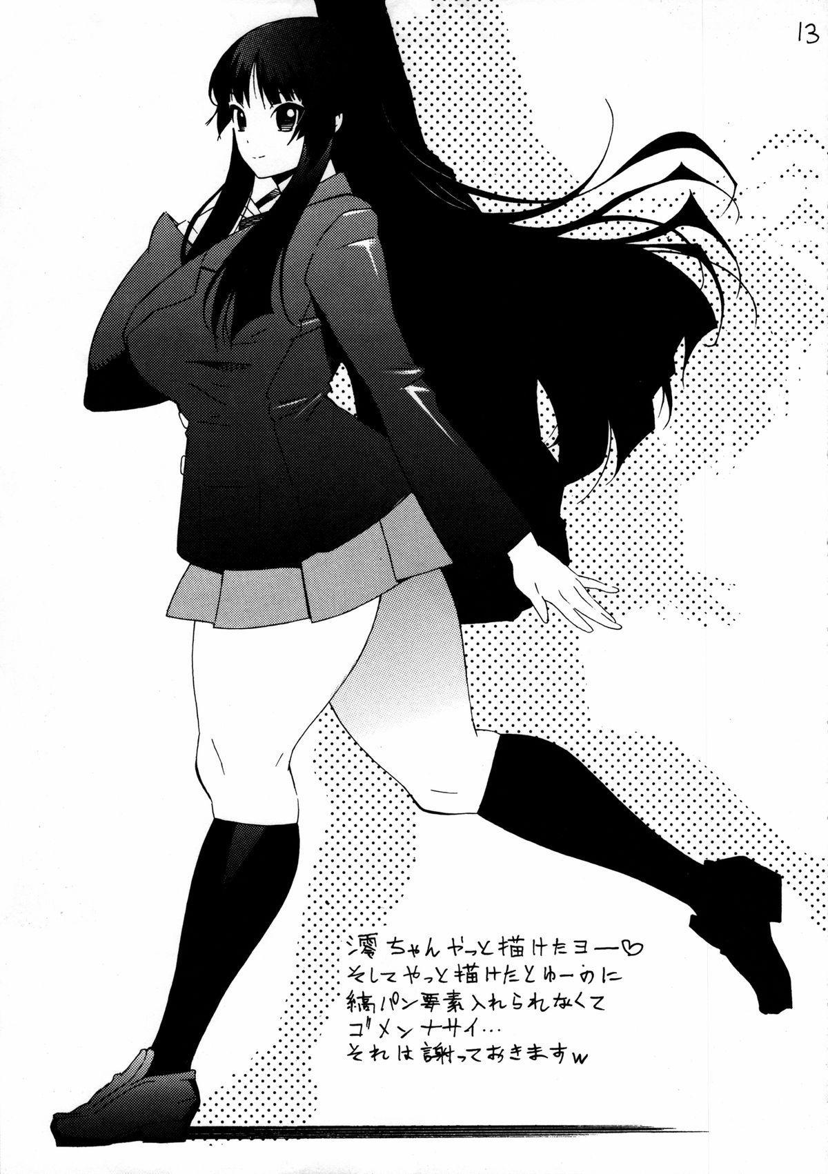 Tonikaku Suki Chara wo Hitasura ni Kaite Kaite Kakimakutta dake no Hon 13