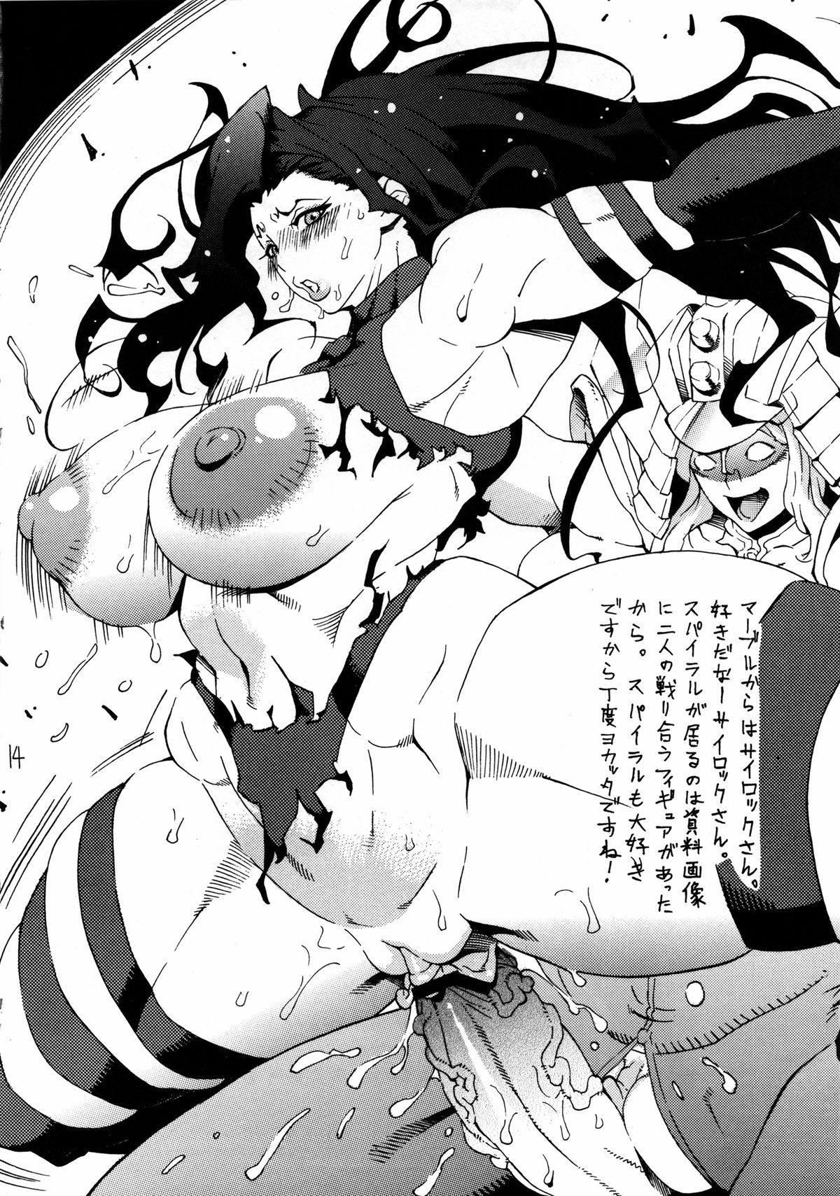 Tonikaku Suki Chara wo Hitasura ni Kaite Kaite Kakimakutta dake no Hon 14