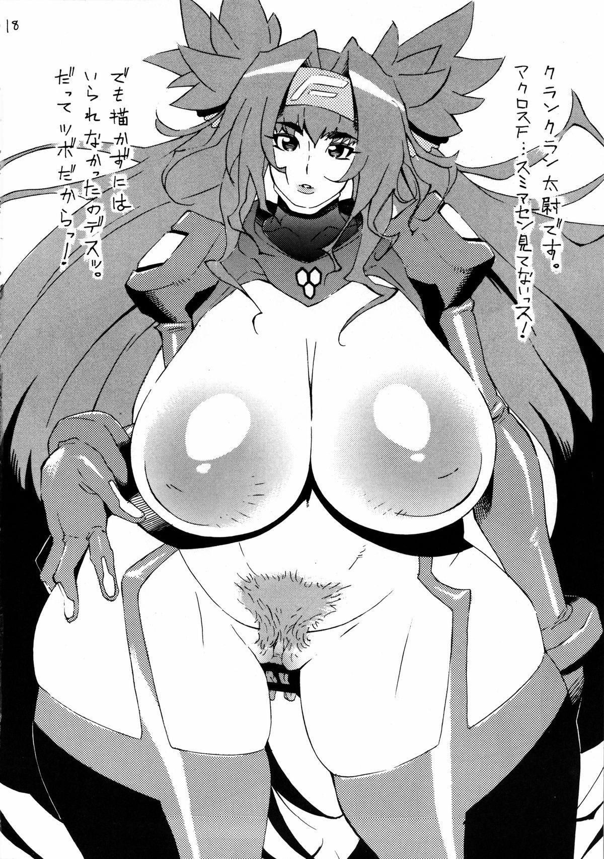 Tonikaku Suki Chara wo Hitasura ni Kaite Kaite Kakimakutta dake no Hon 18
